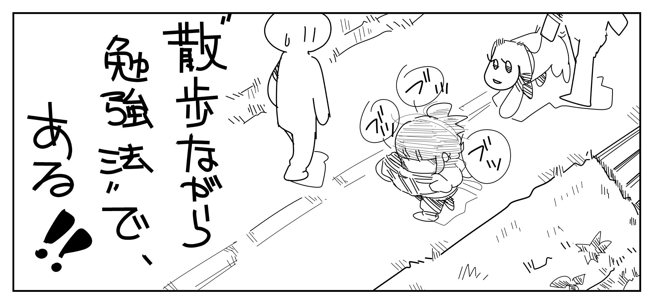 f:id:terashimaru117:20200124115951j:plain