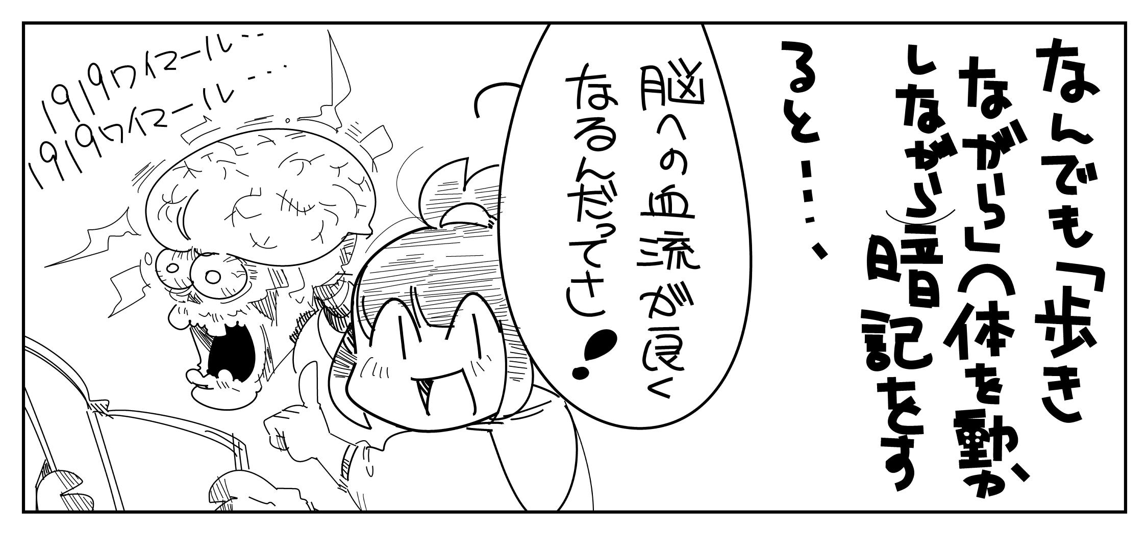 f:id:terashimaru117:20200124220814j:plain