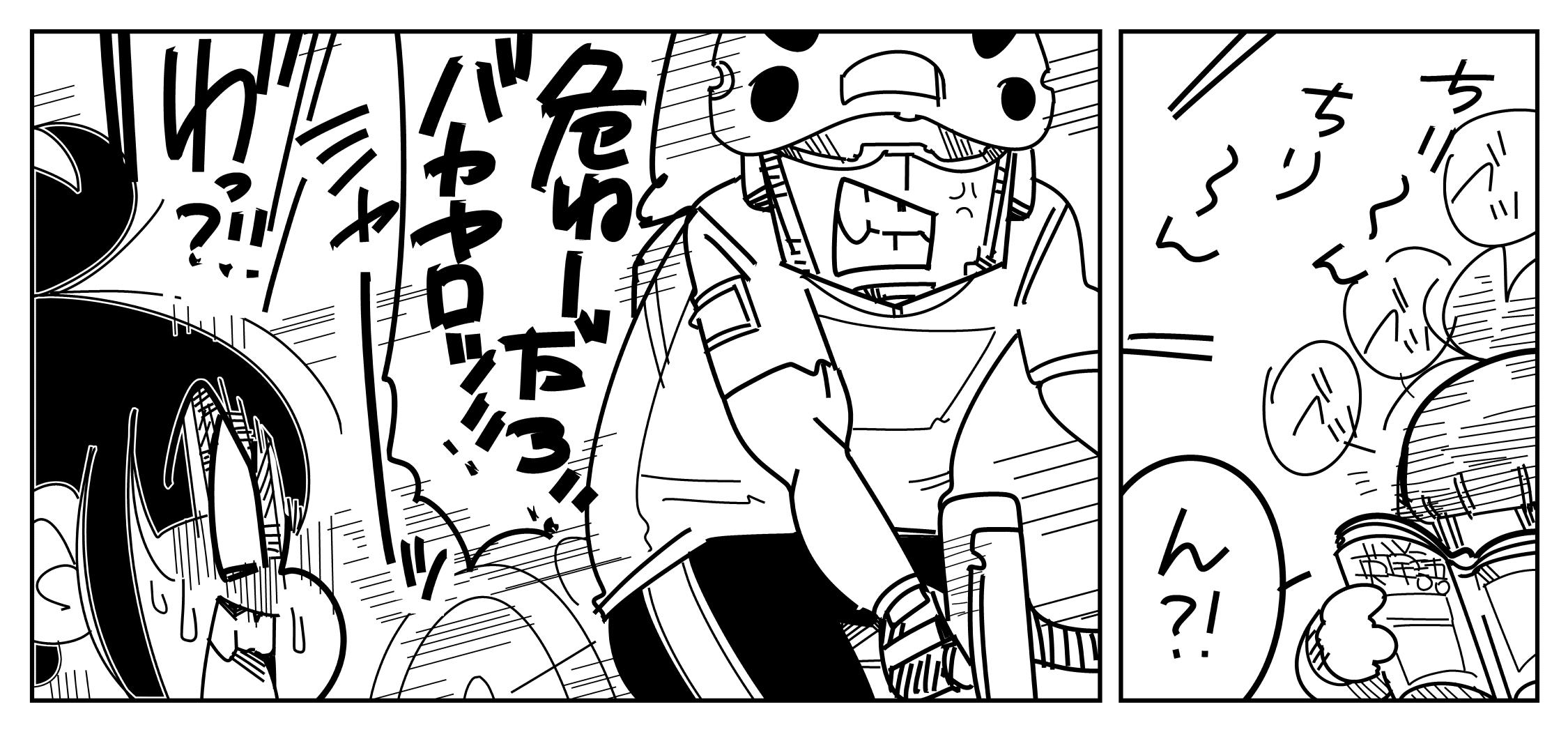 f:id:terashimaru117:20200124220844j:plain