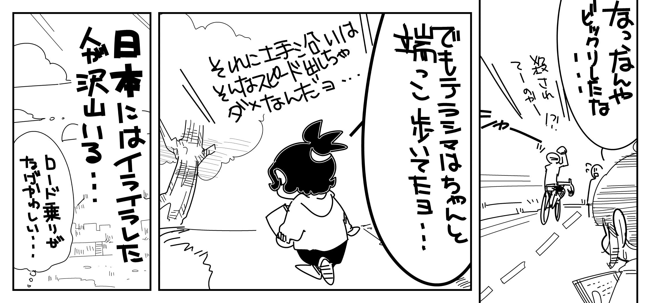 f:id:terashimaru117:20200124220849j:plain
