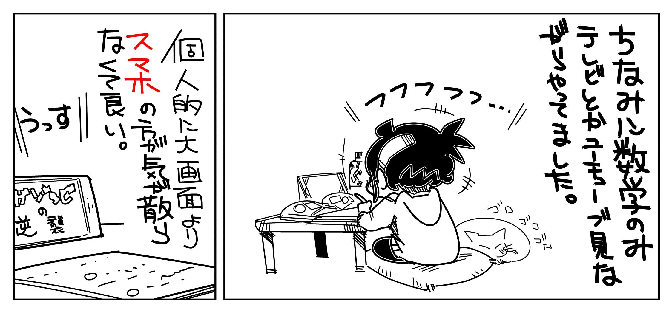 f:id:terashimaru117:20200124220916j:plain