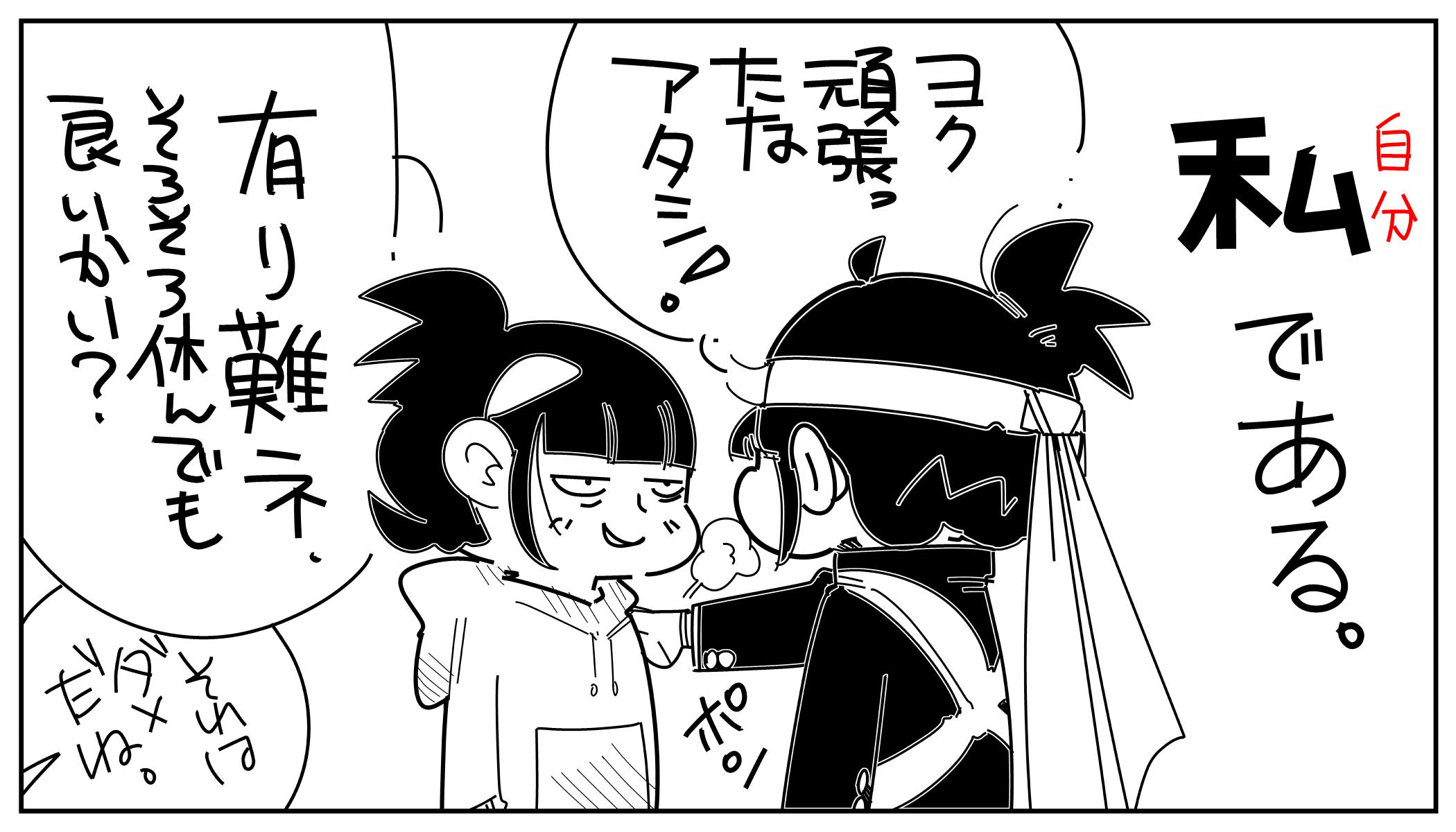f:id:terashimaru117:20200125160317j:plain