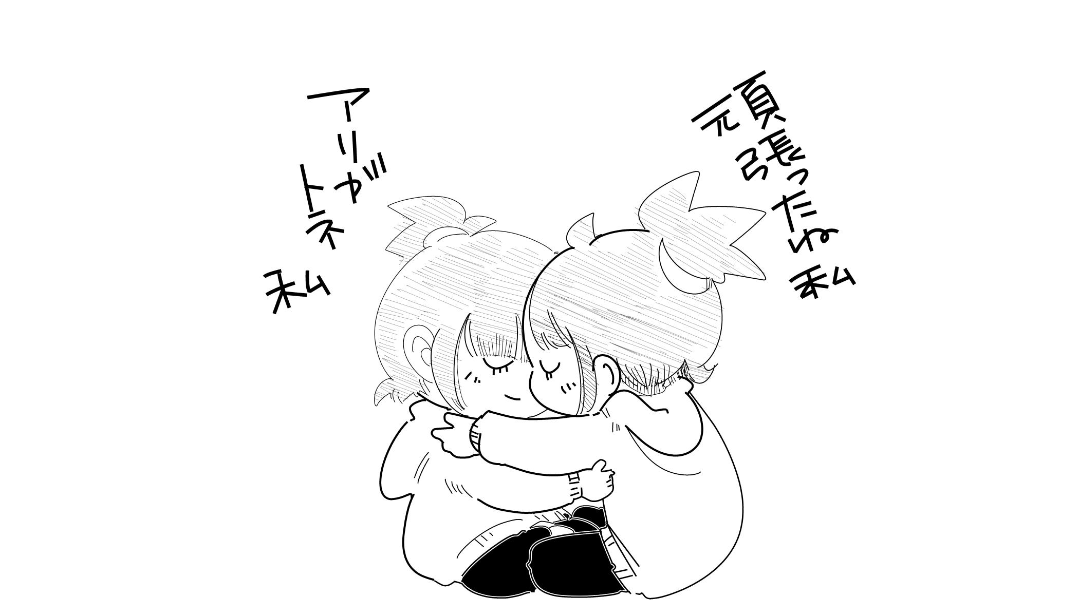 f:id:terashimaru117:20200125160321j:plain
