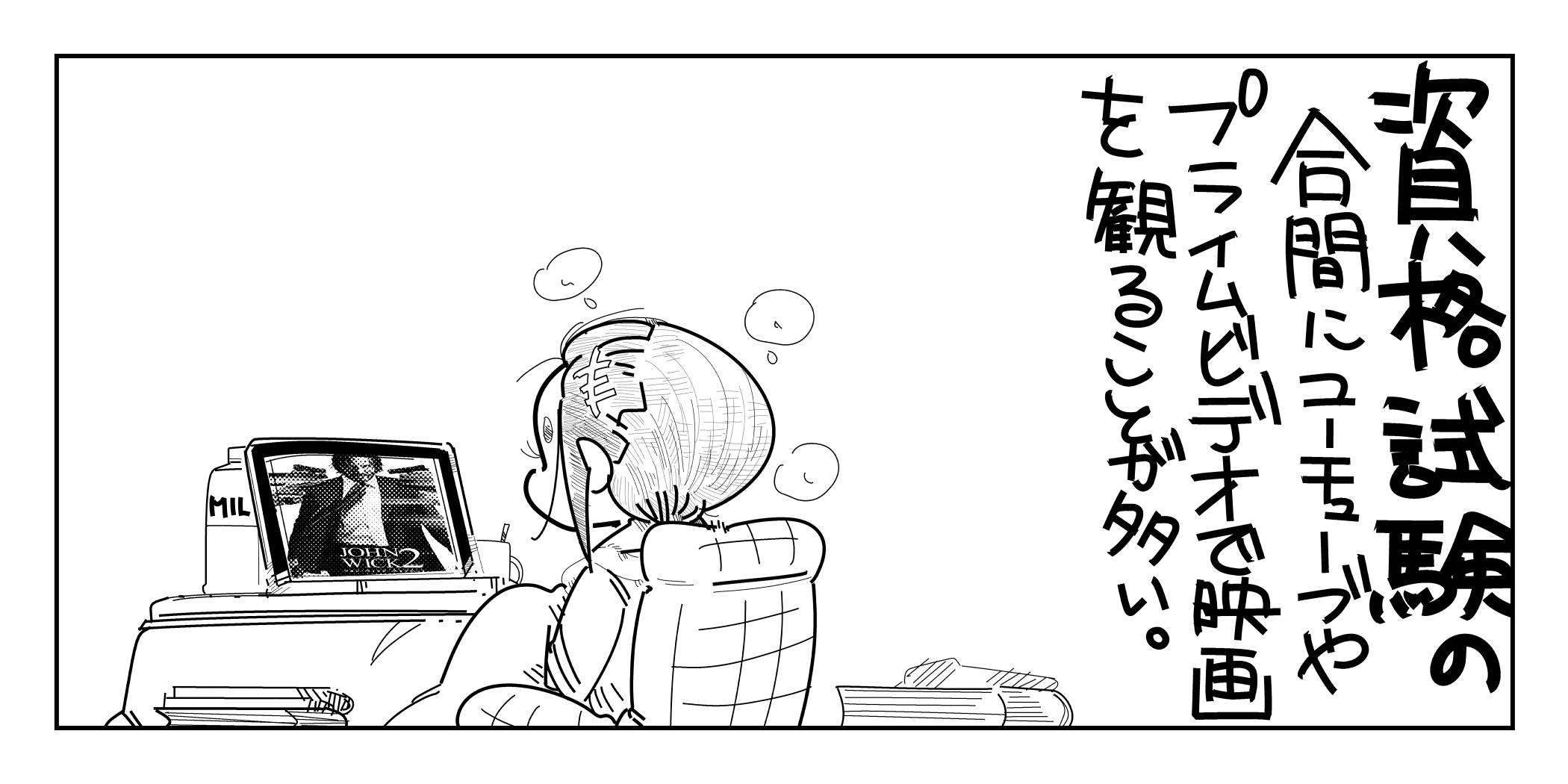 f:id:terashimaru117:20200127201803j:plain
