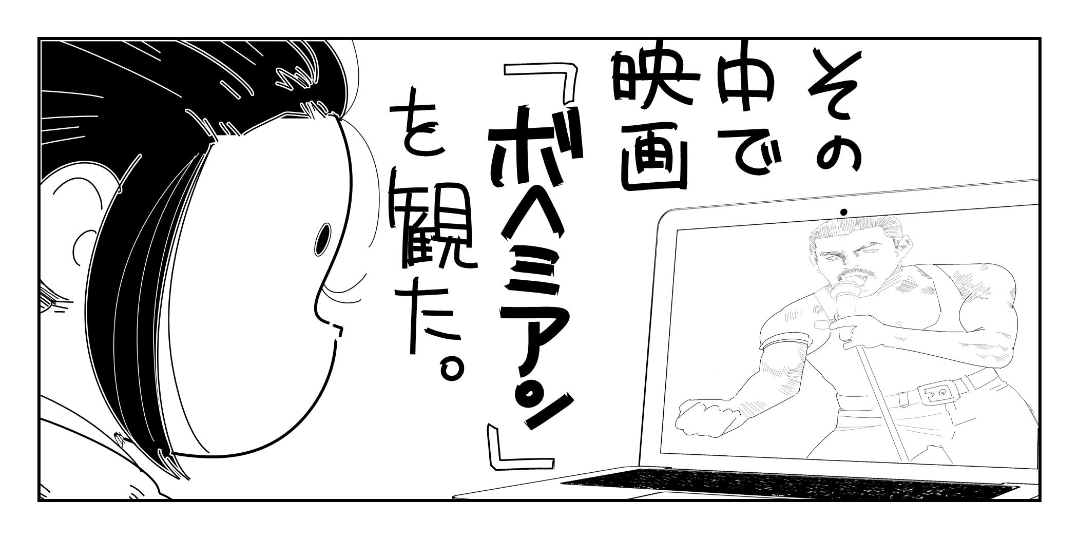 f:id:terashimaru117:20200127201807j:plain