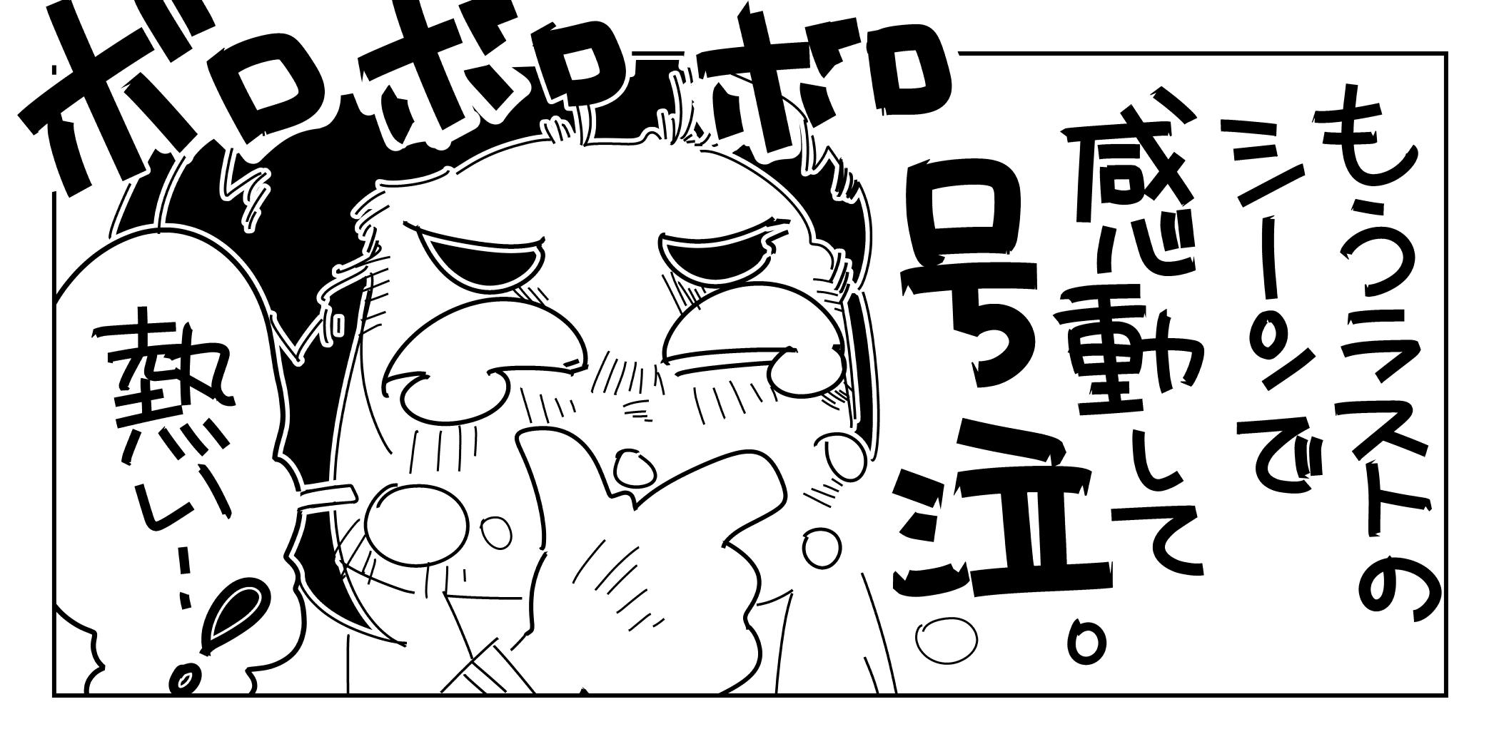 f:id:terashimaru117:20200127201811j:plain