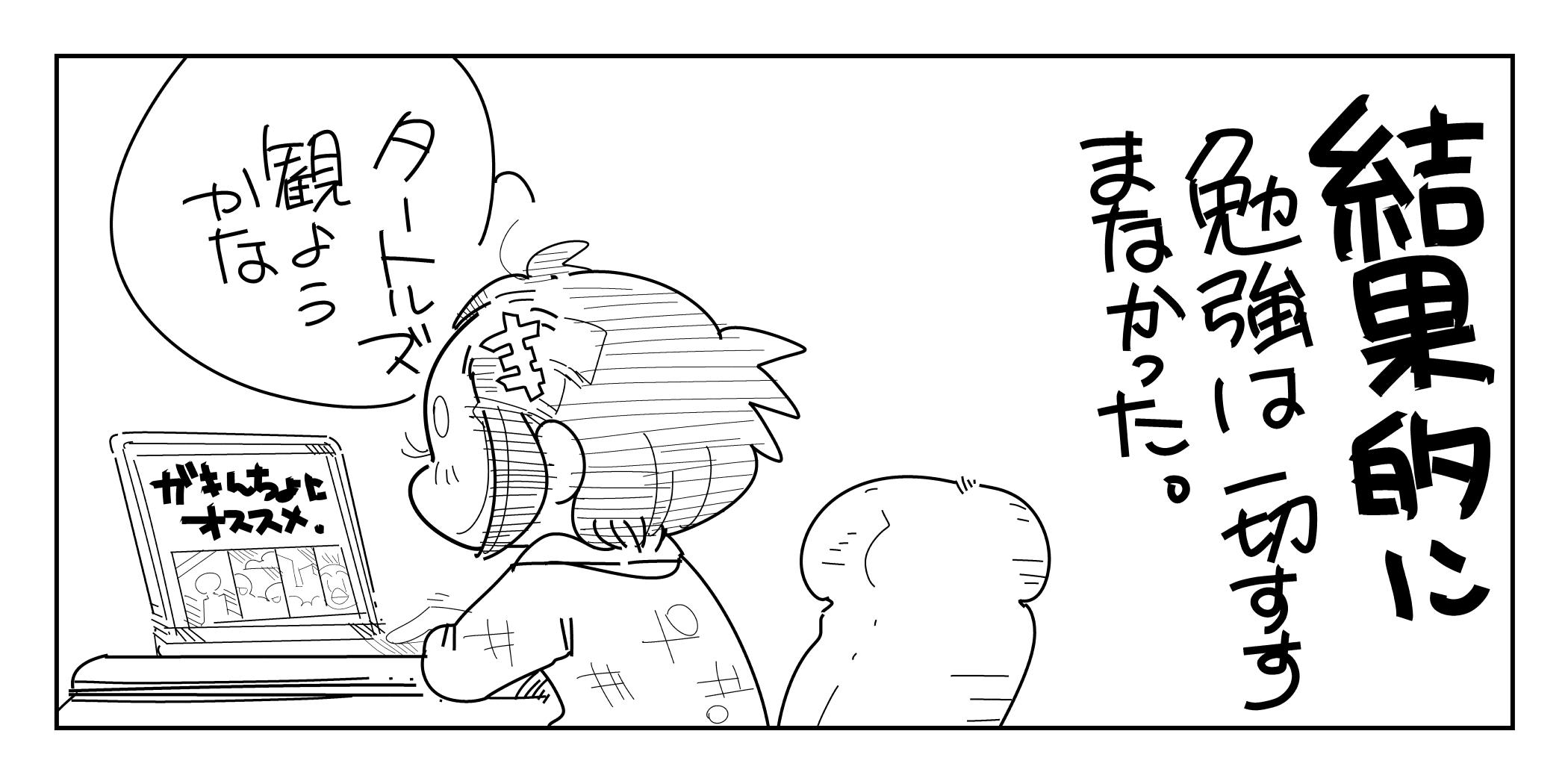 f:id:terashimaru117:20200127203523j:plain