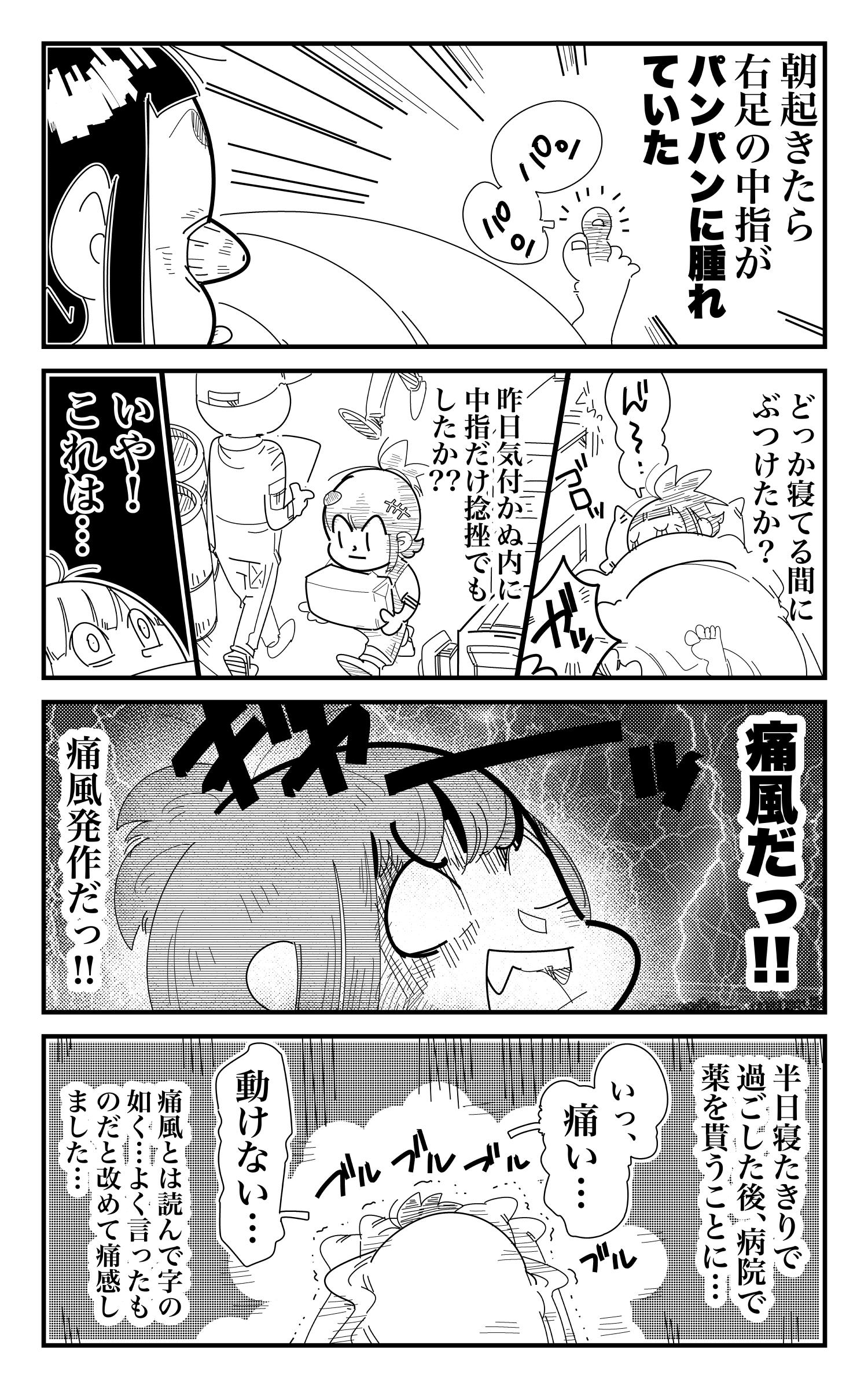 f:id:terashimaru117:20200131162718j:plain