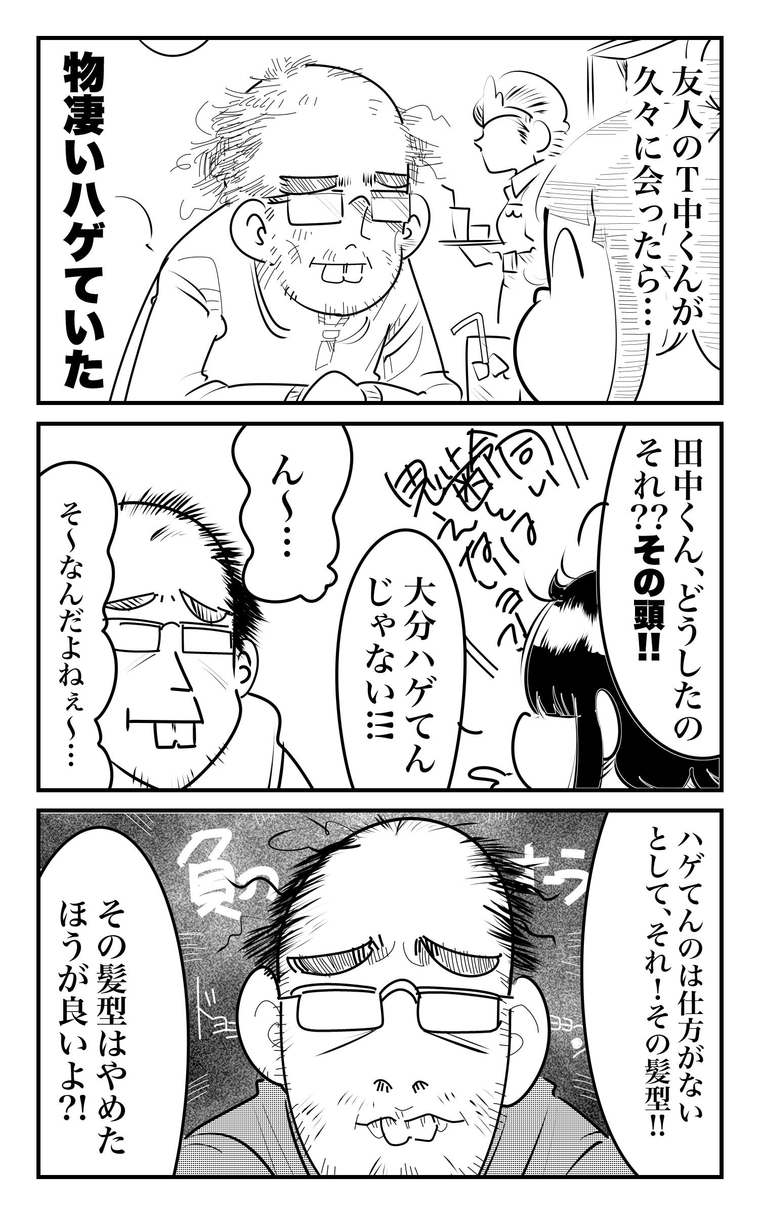 f:id:terashimaru117:20200205222828j:plain