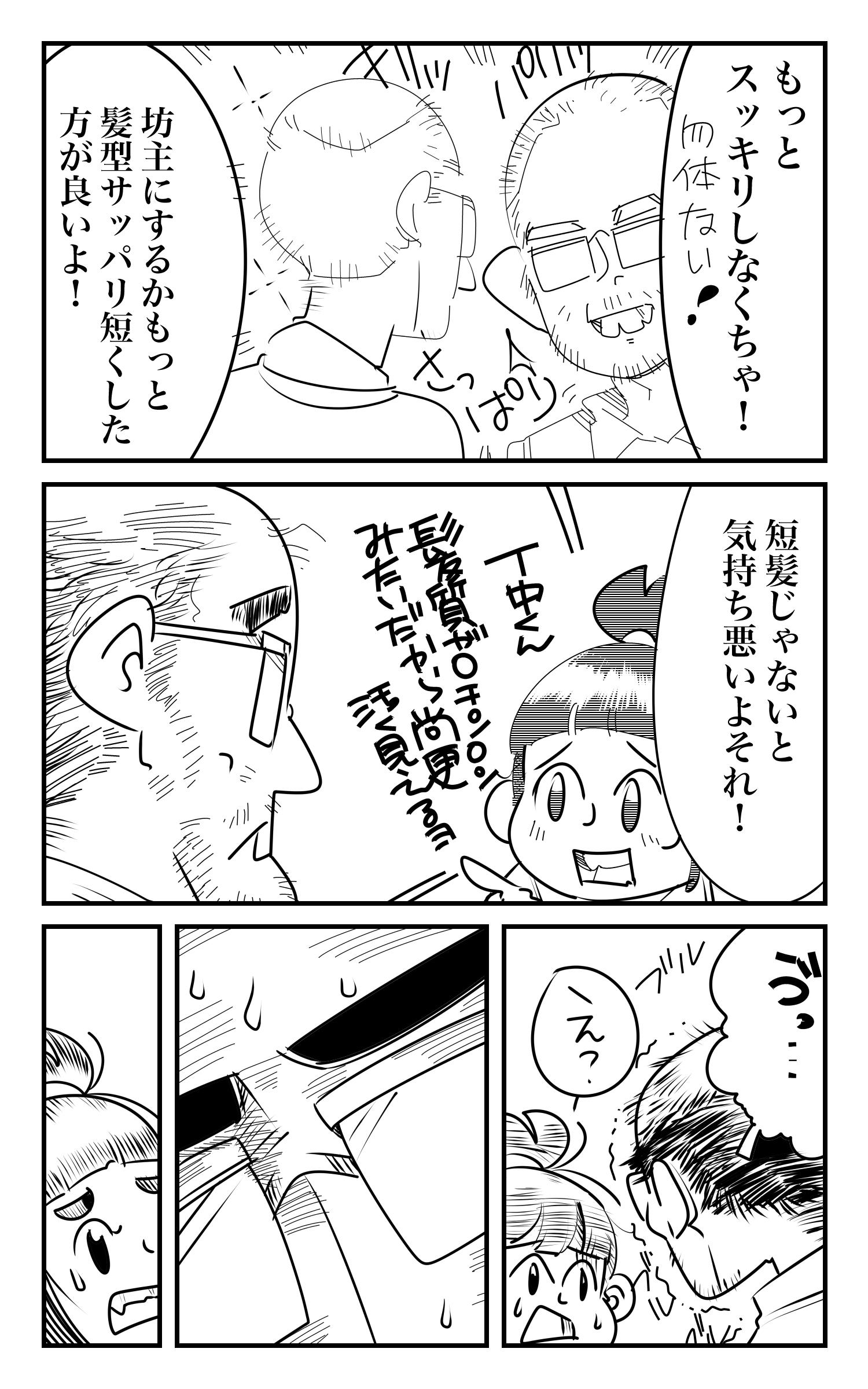 f:id:terashimaru117:20200205222834j:plain