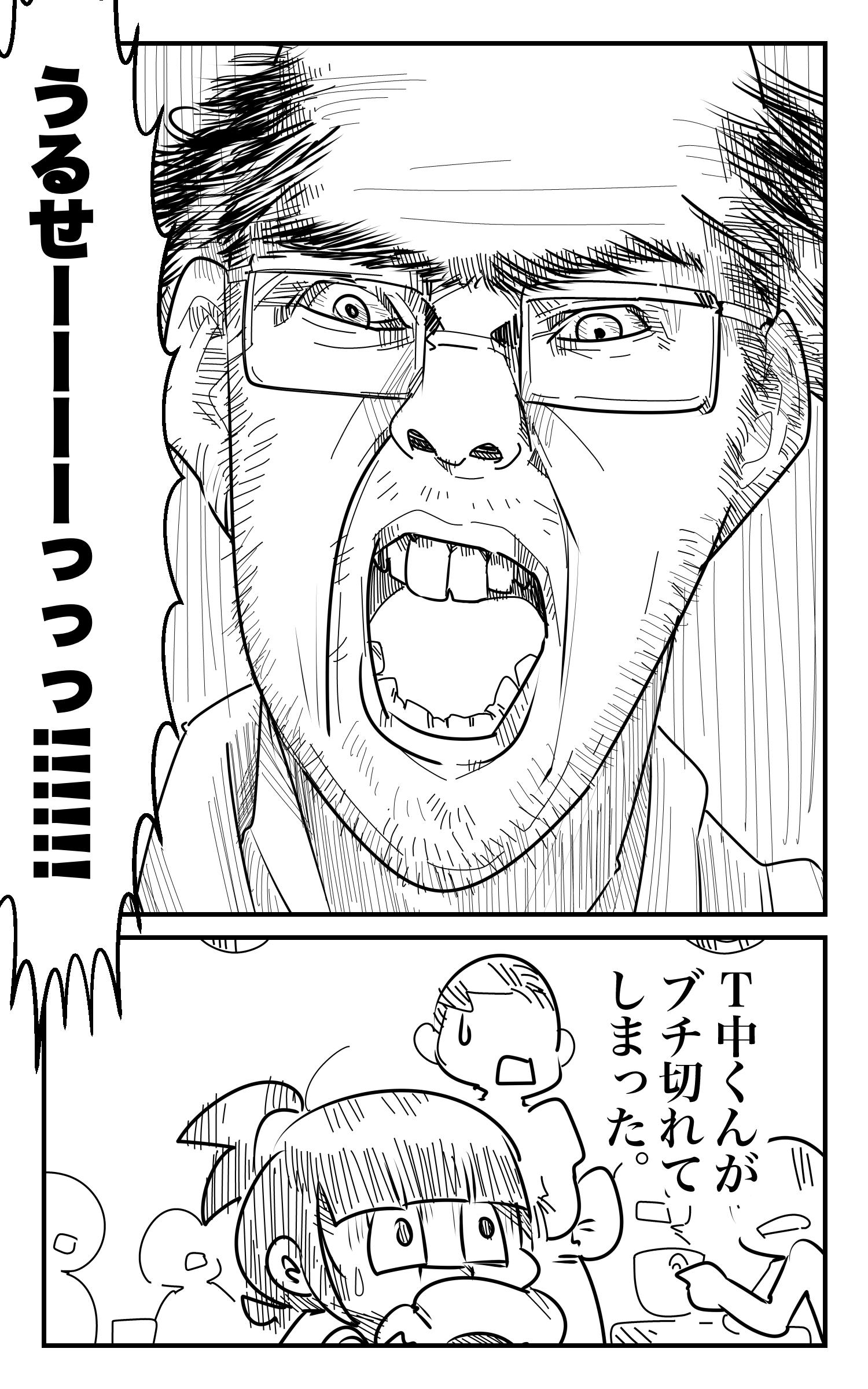 f:id:terashimaru117:20200205222842j:plain