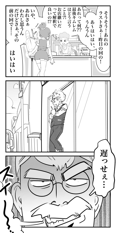 f:id:terashimaru117:20200215111310j:plain
