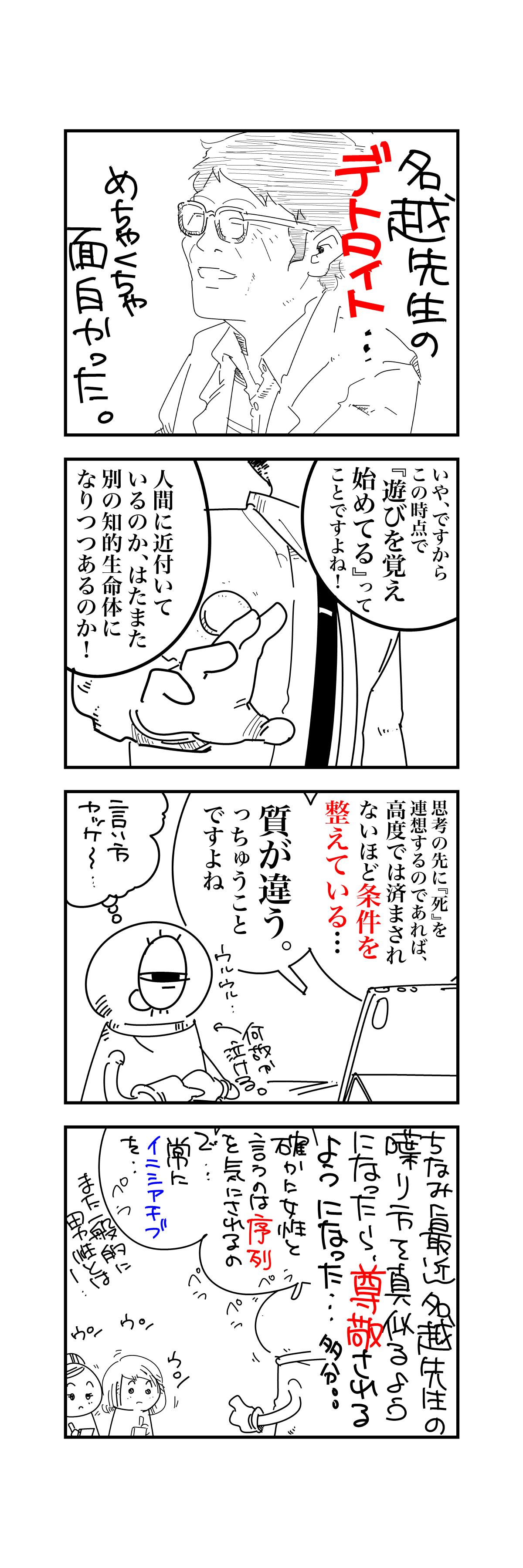 f:id:terashimaru117:20200910212541j:plain