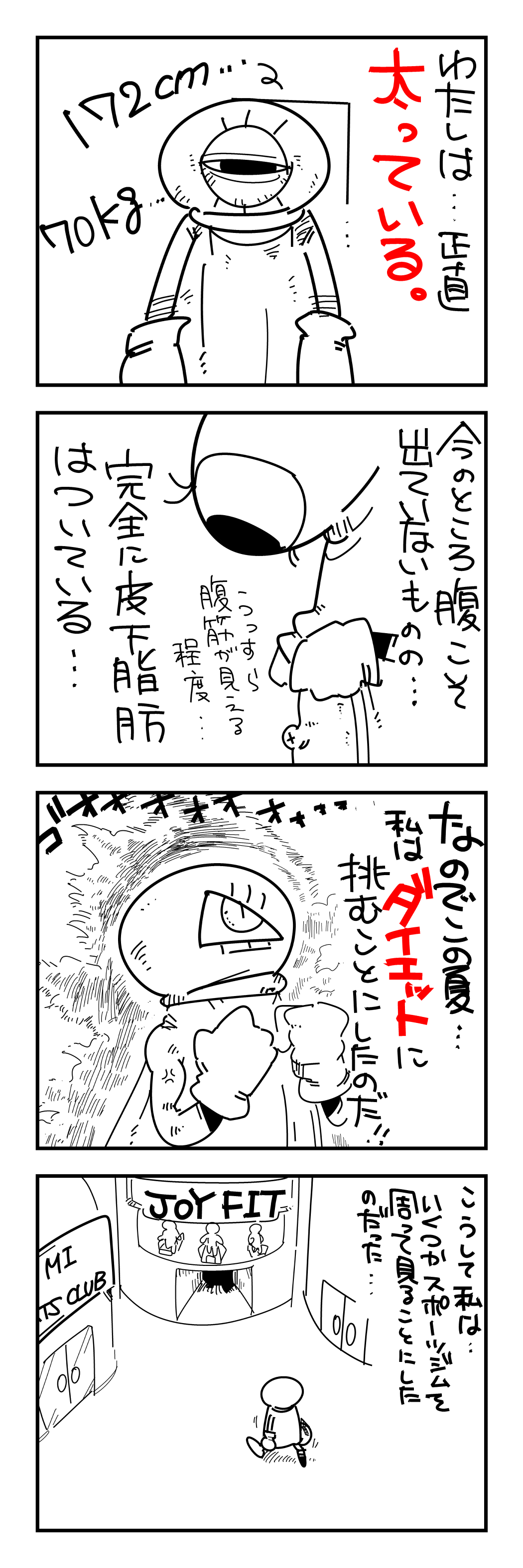 f:id:terashimaru117:20200911210907j:plain