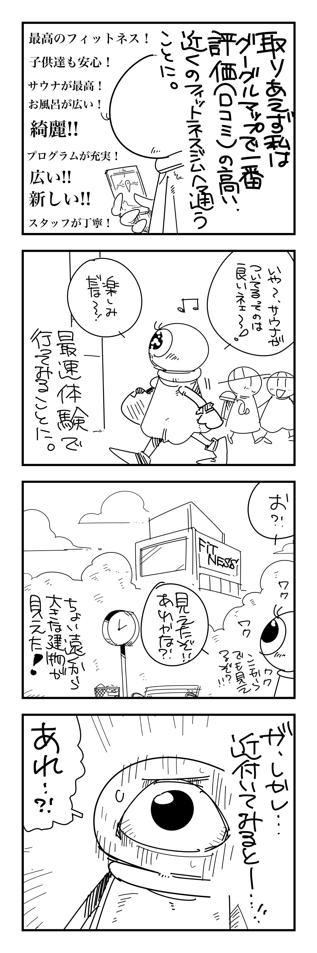 f:id:terashimaru117:20200913121747j:plain