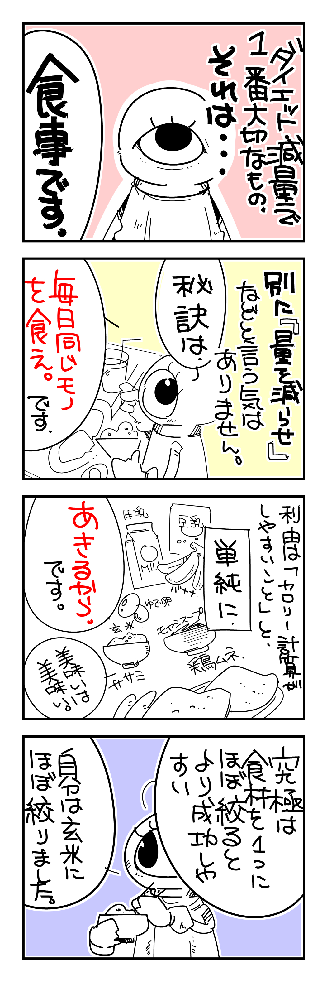 f:id:terashimaru117:20200914225145j:plain