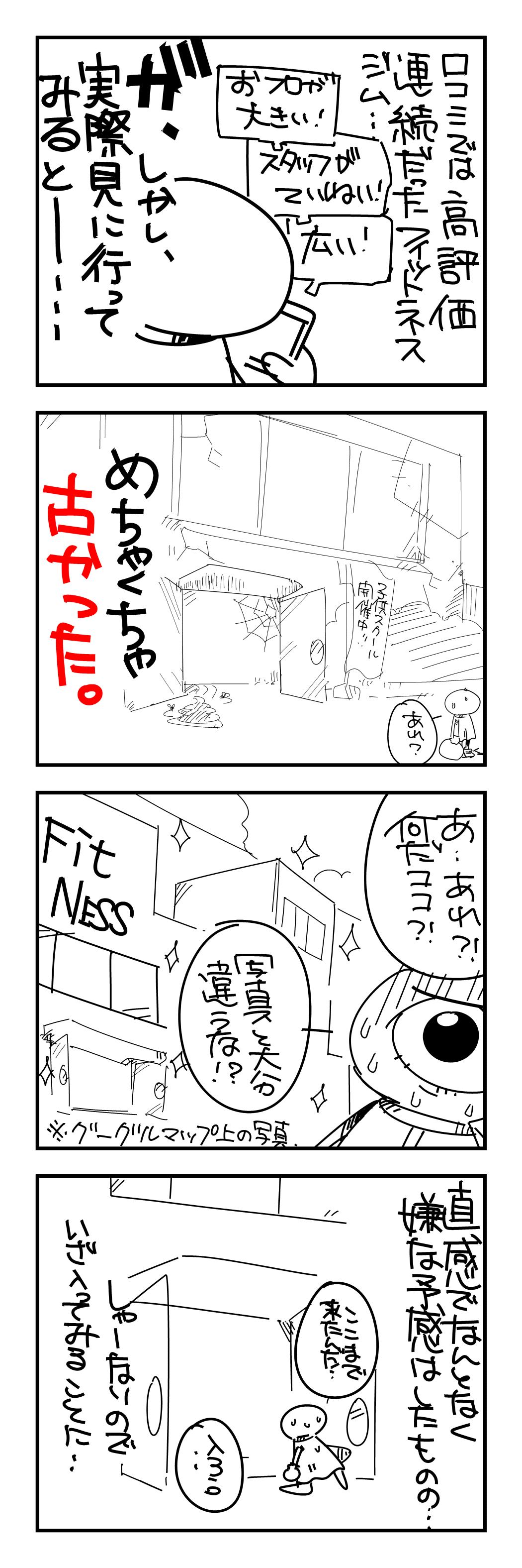 f:id:terashimaru117:20200916090909j:plain