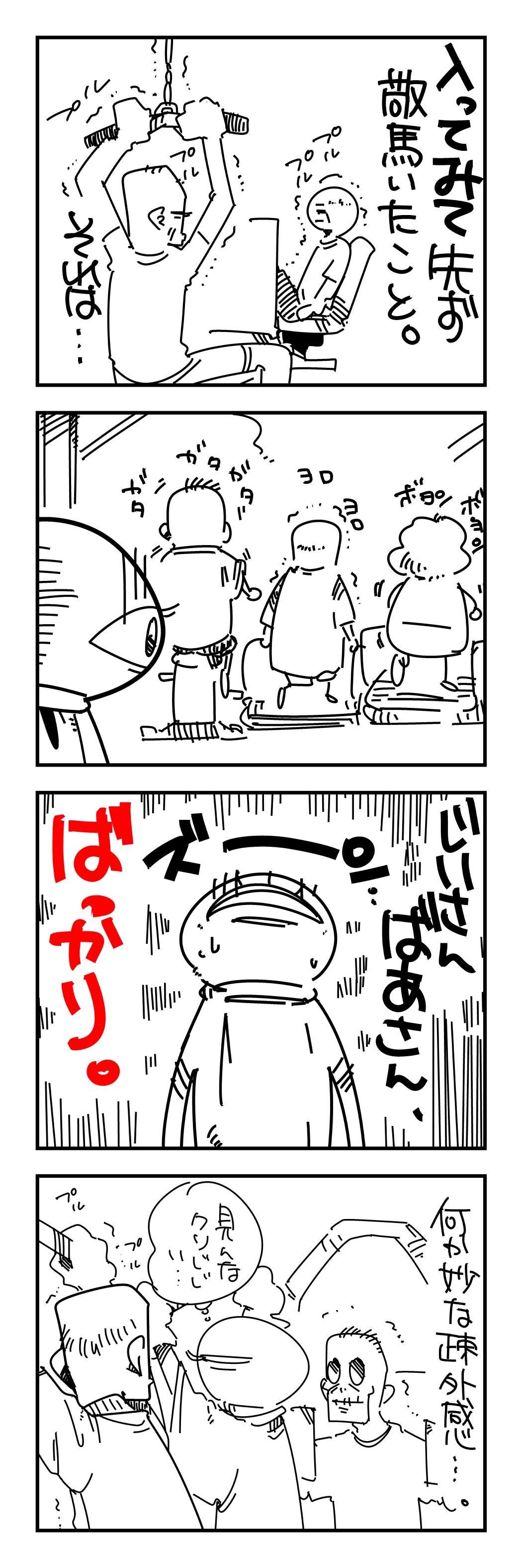 f:id:terashimaru117:20200926234338j:plain