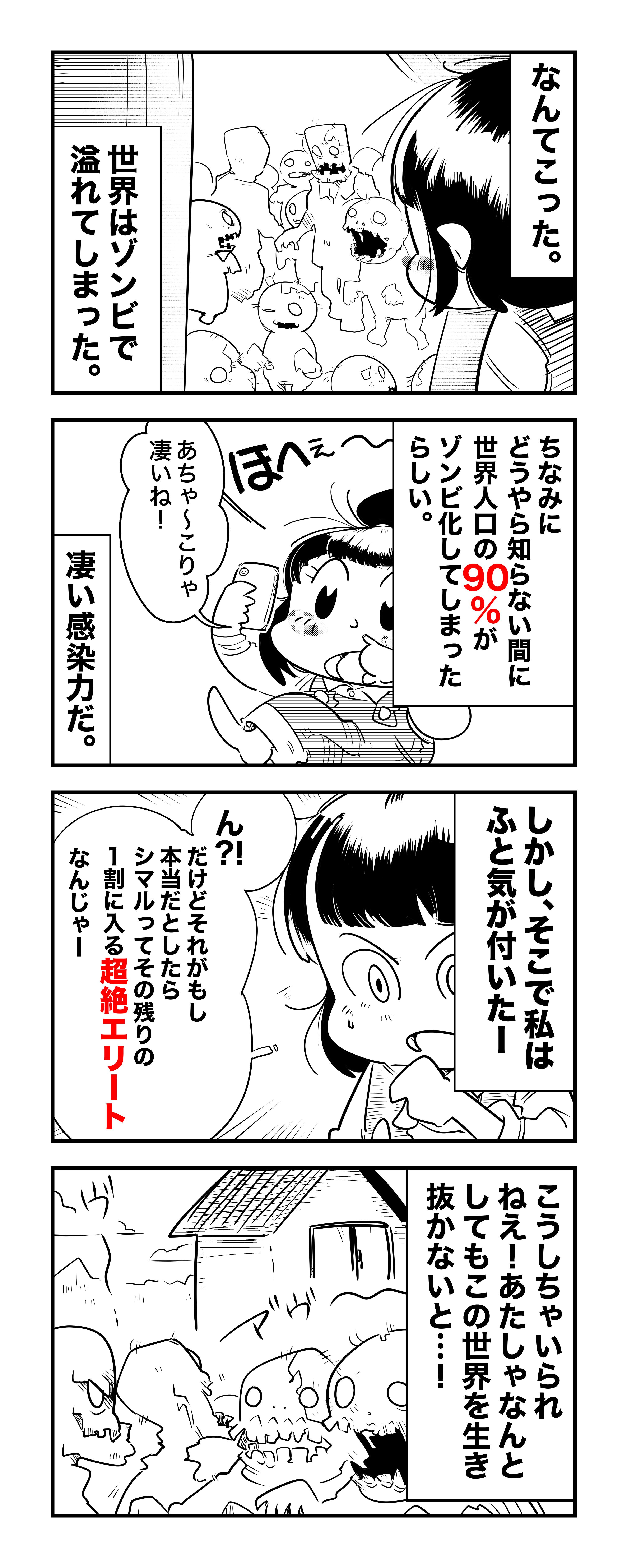 f:id:terashimaru117:20210404210919j:plain