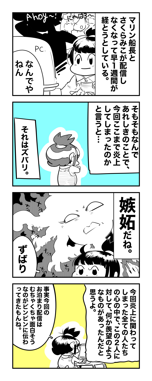 f:id:terashimaru117:20210404224417j:plain