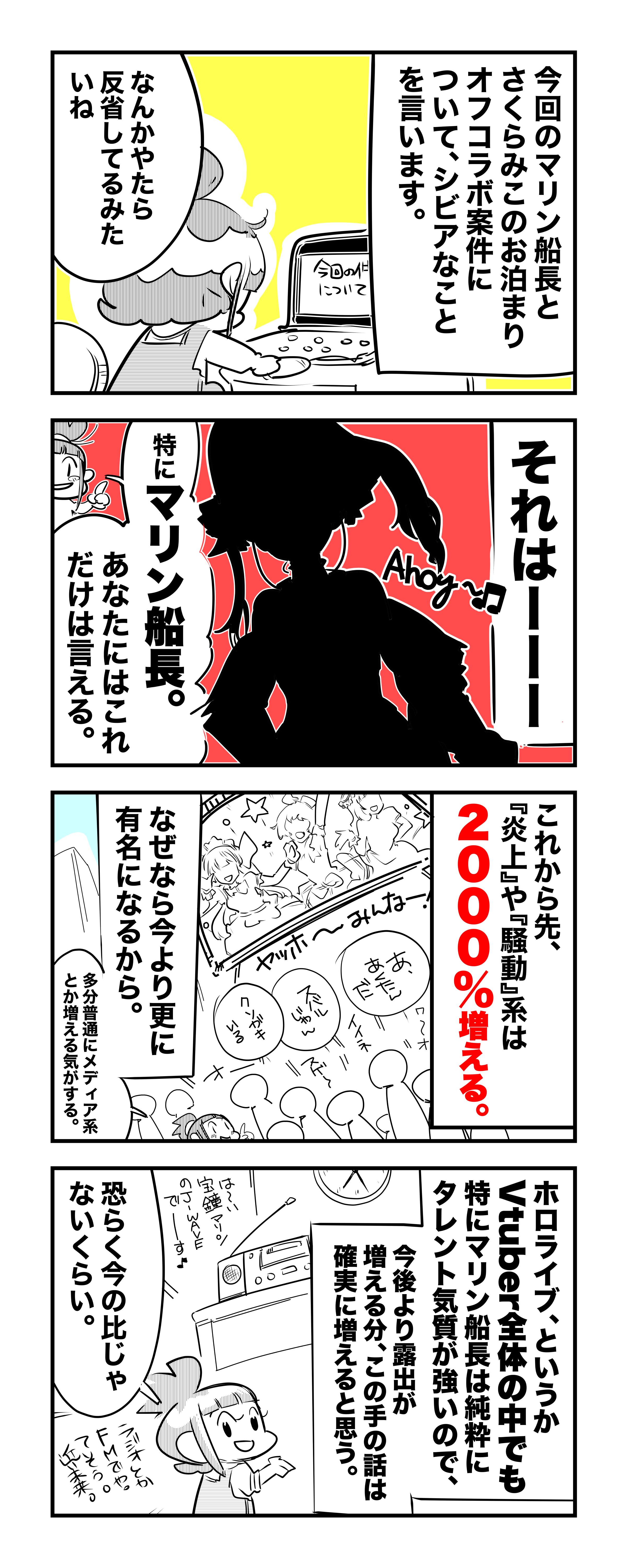 f:id:terashimaru117:20210405231943j:plain