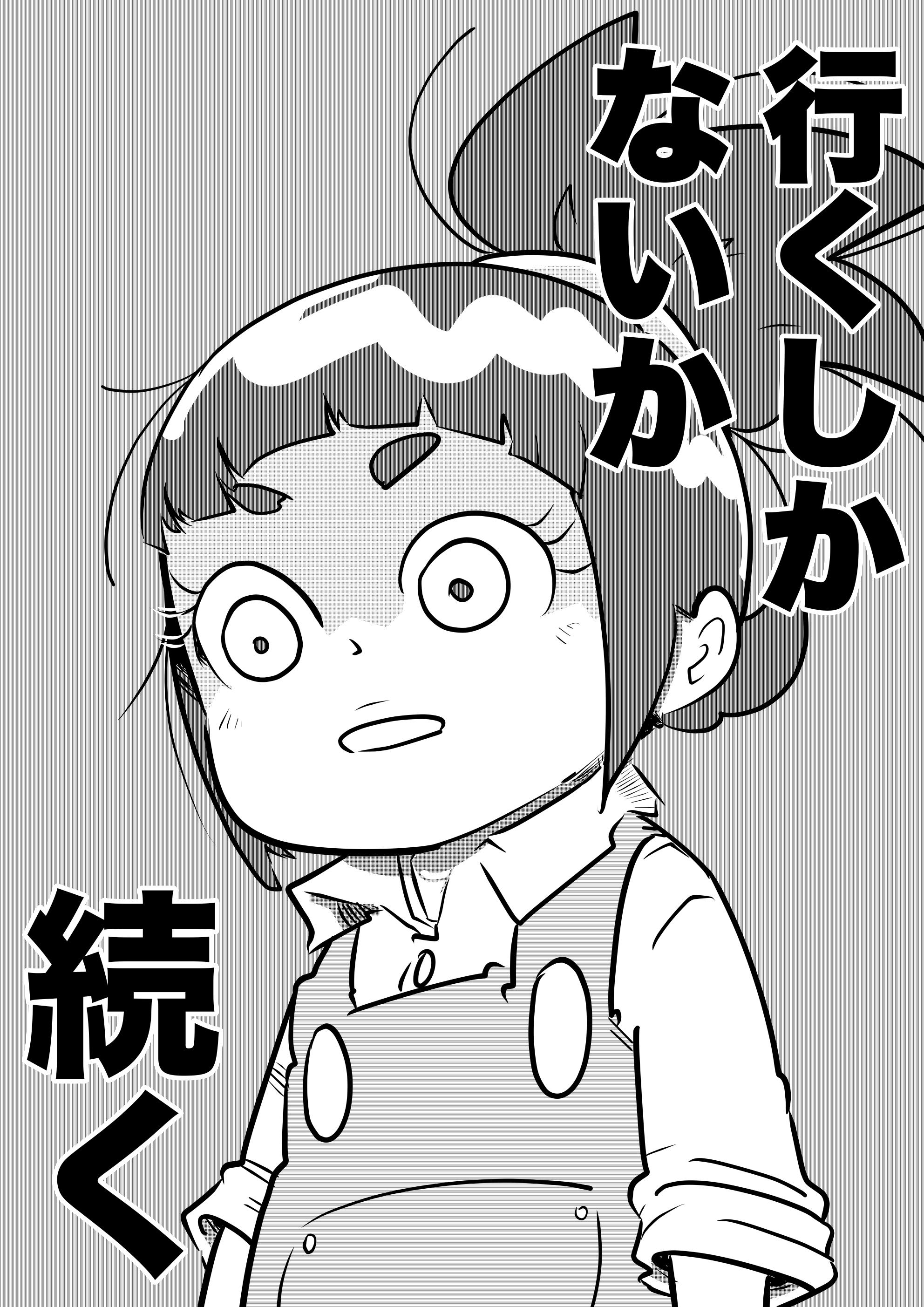 f:id:terashimaru117:20210407215853j:plain