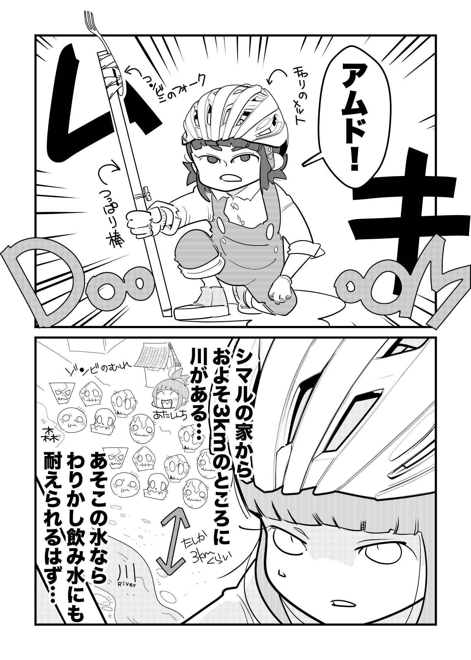 f:id:terashimaru117:20210408232320j:plain