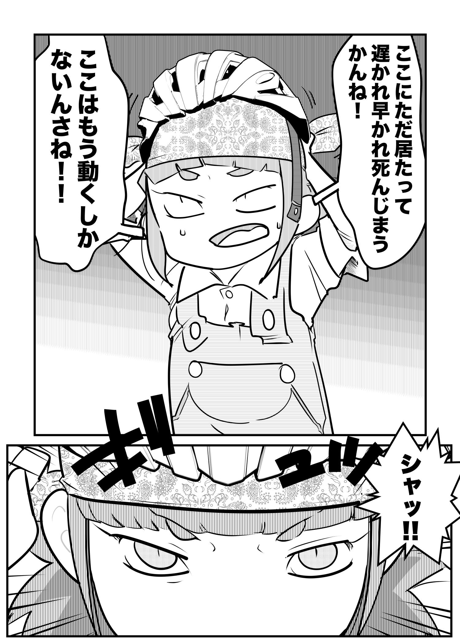 f:id:terashimaru117:20210408232326j:plain