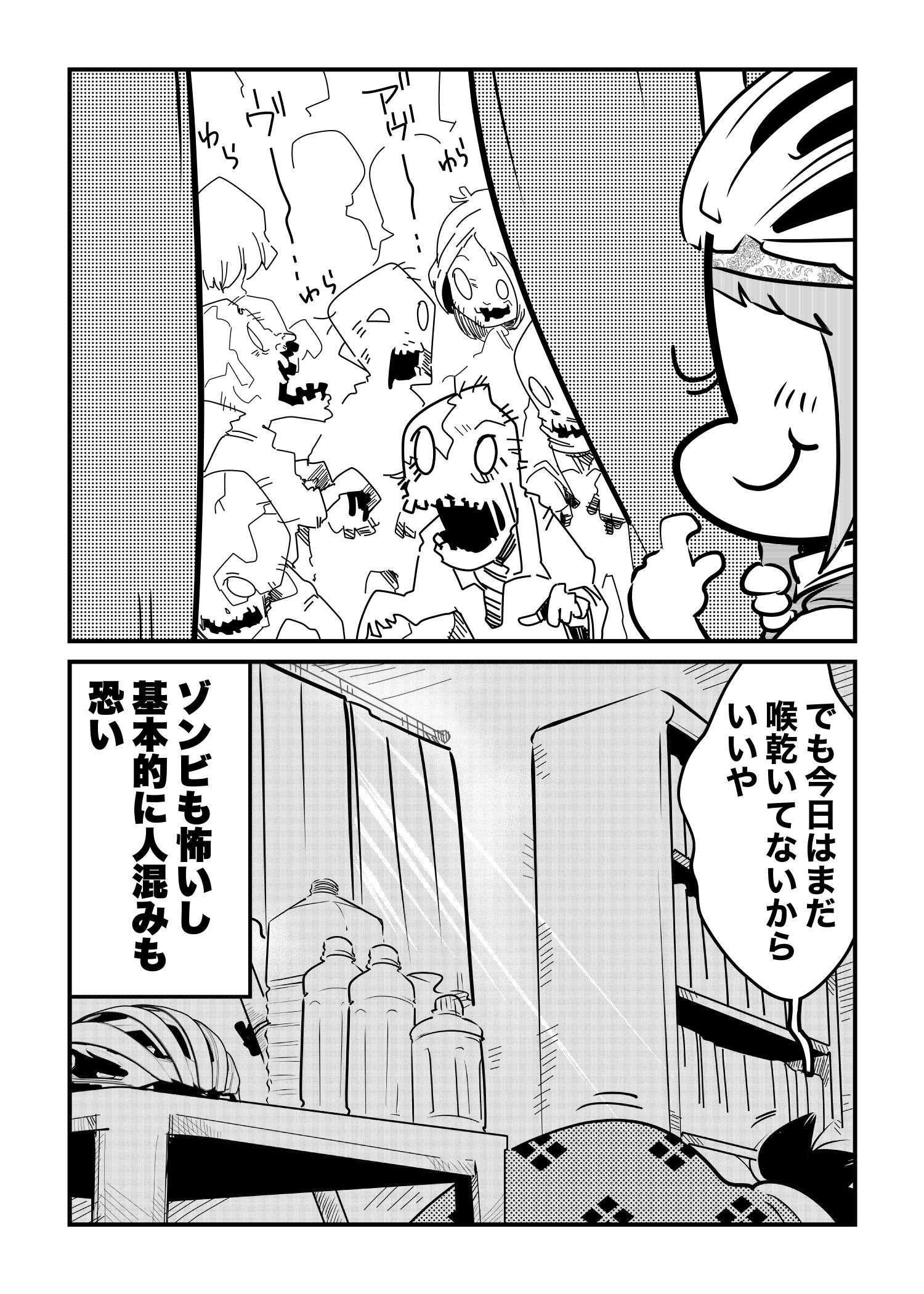 f:id:terashimaru117:20210408232342j:plain