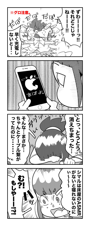 f:id:terashimaru117:20210410224054j:plain