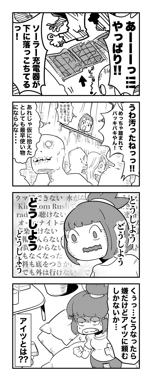f:id:terashimaru117:20210412001819j:plain