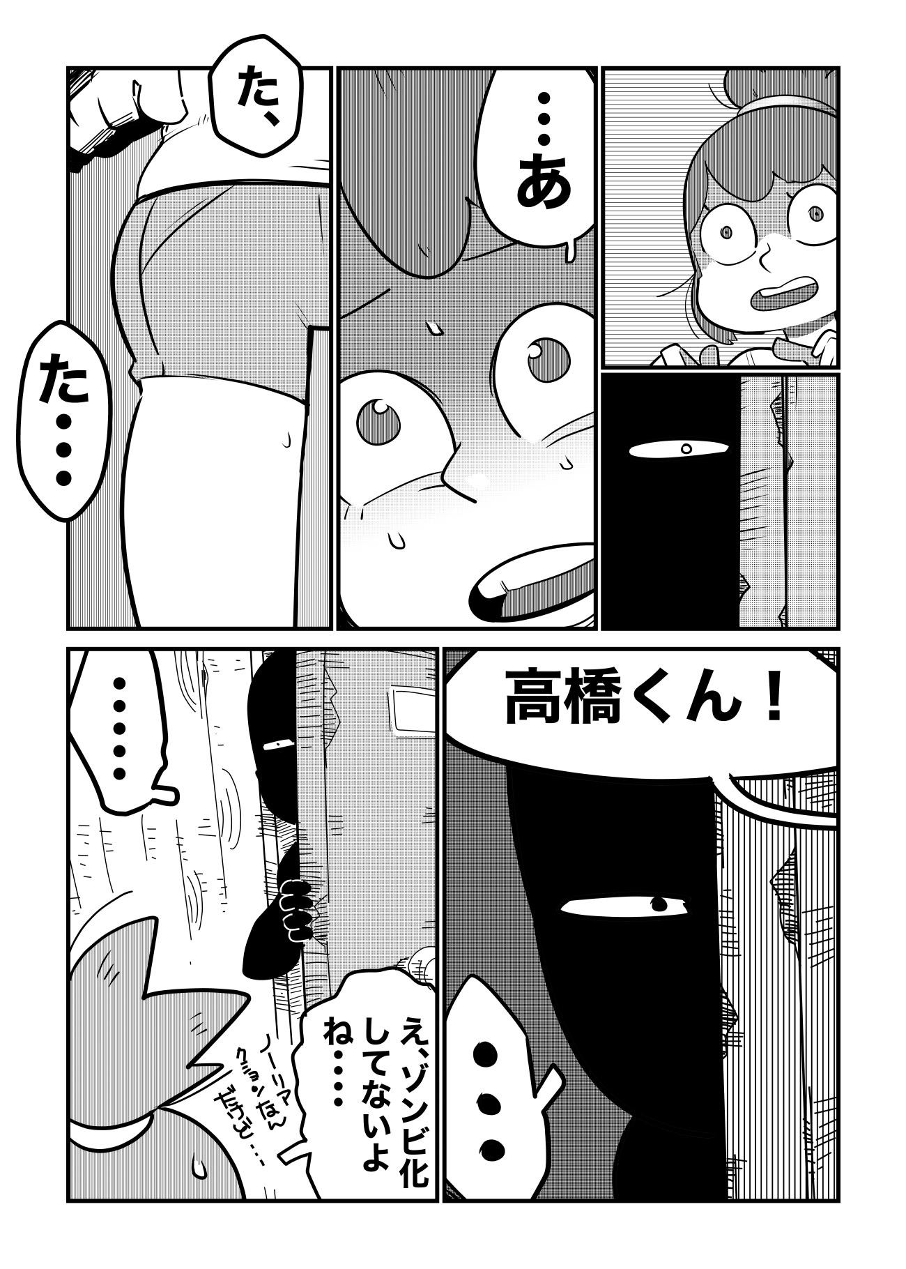f:id:terashimaru117:20210415205709j:plain