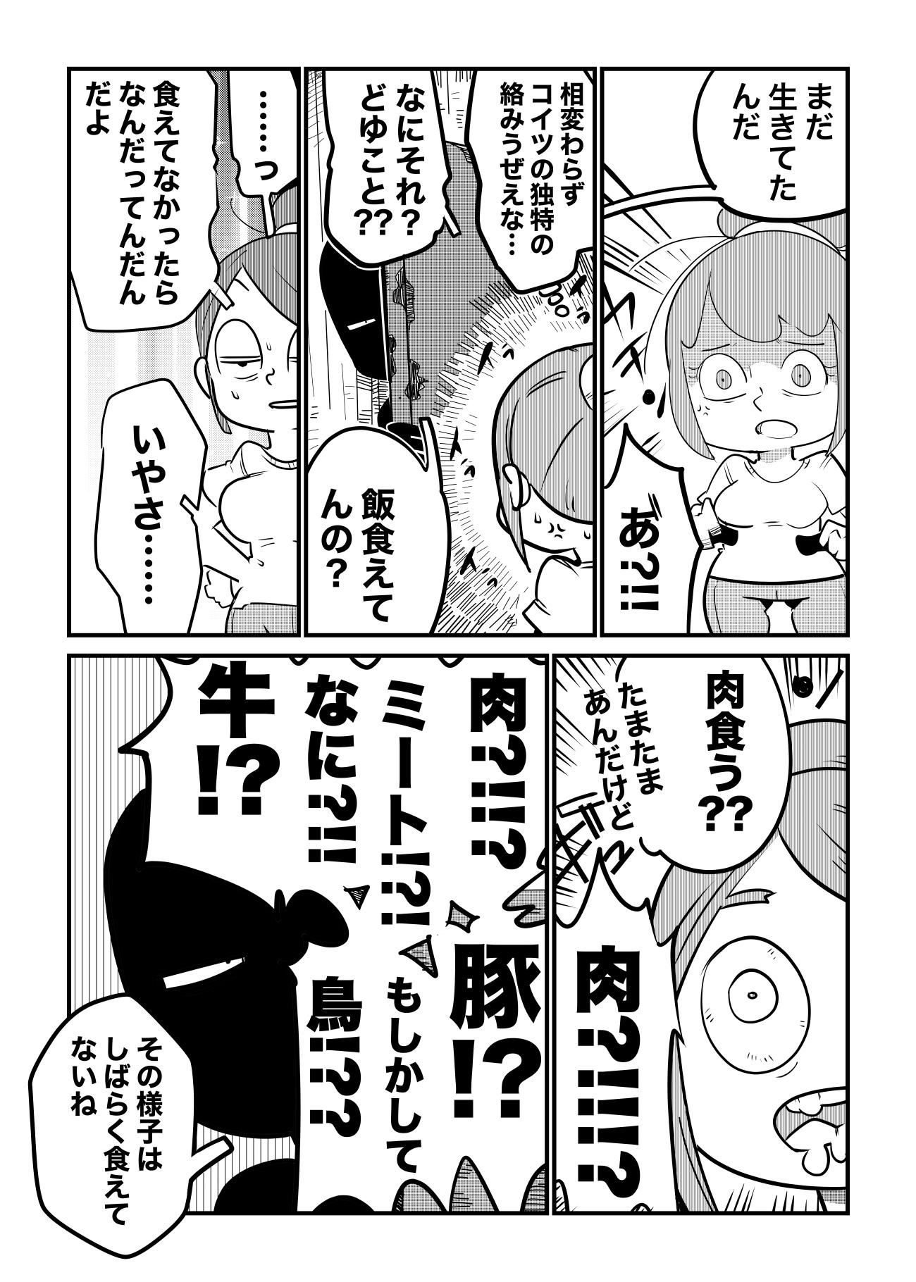 f:id:terashimaru117:20210415205713j:plain