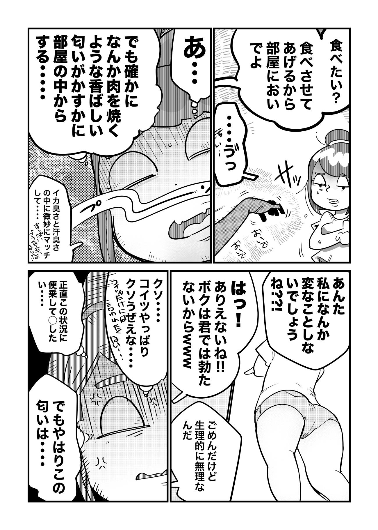 f:id:terashimaru117:20210415205719j:plain