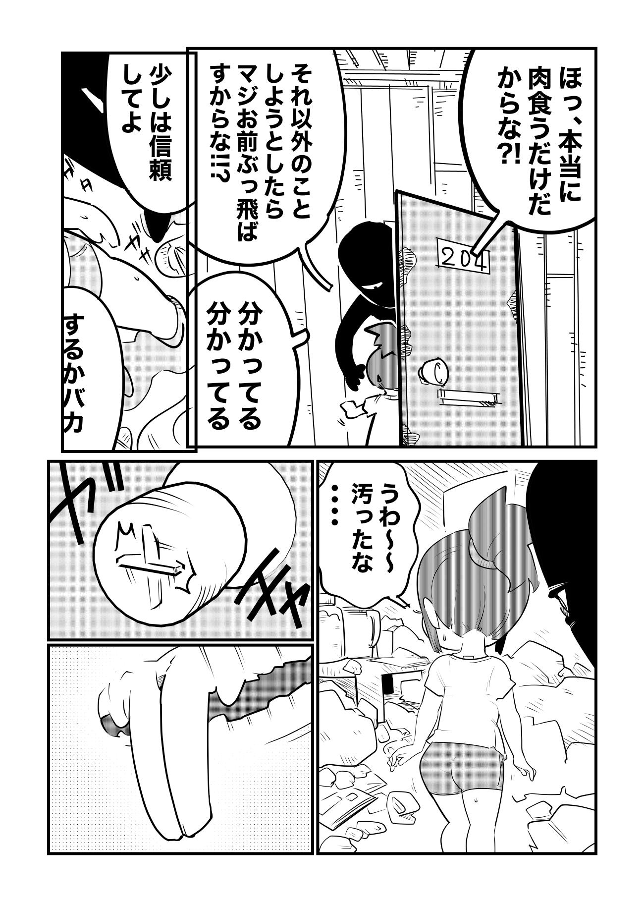 f:id:terashimaru117:20210415205724j:plain