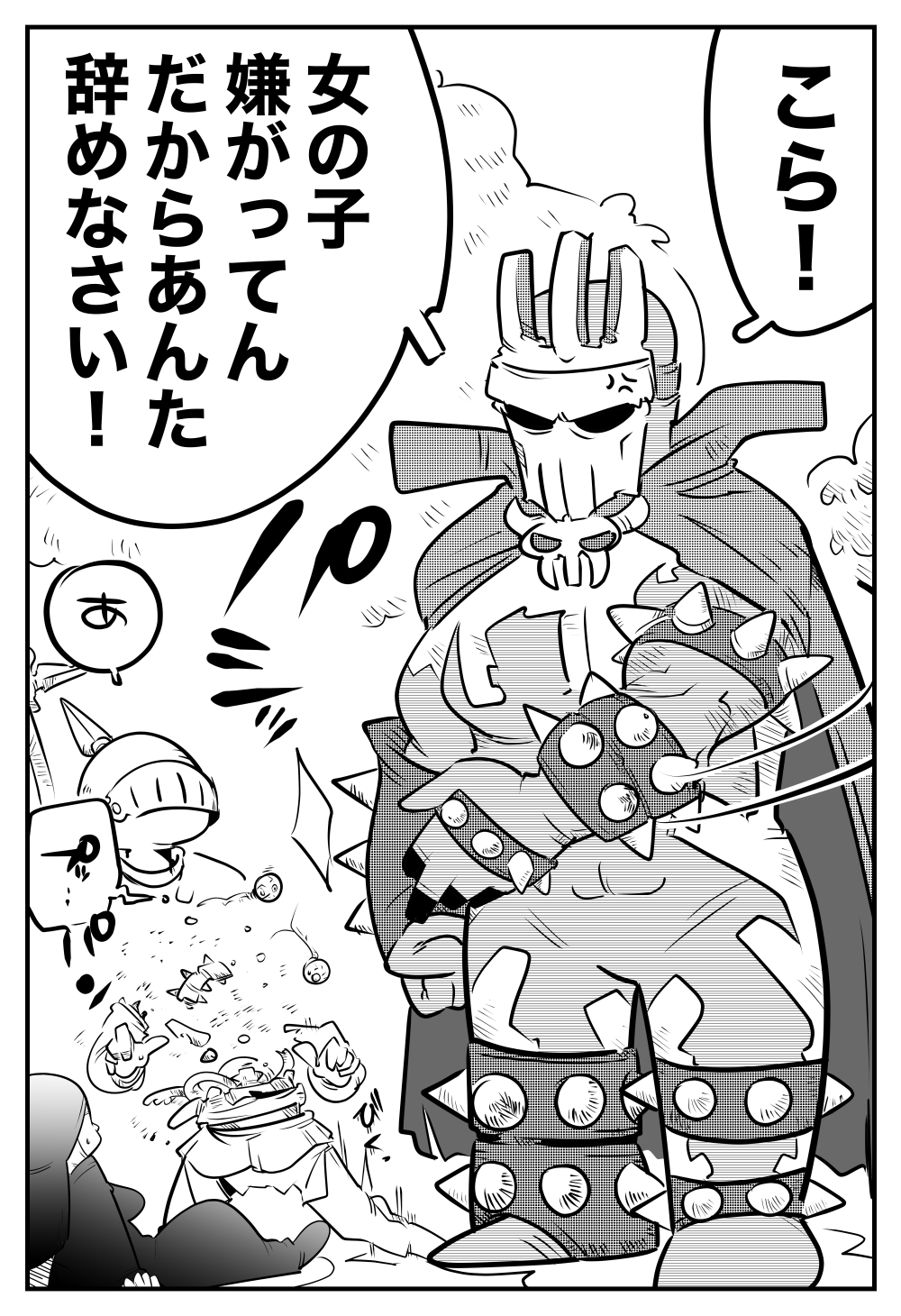 f:id:terashimaru117:20210428200448j:plain
