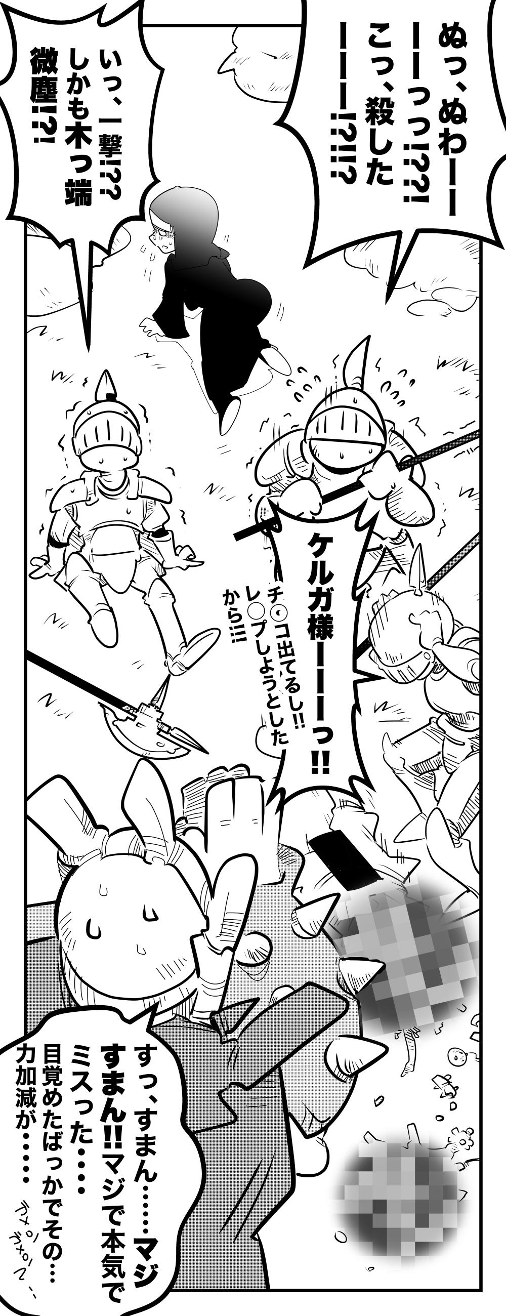 f:id:terashimaru117:20210428201013j:plain