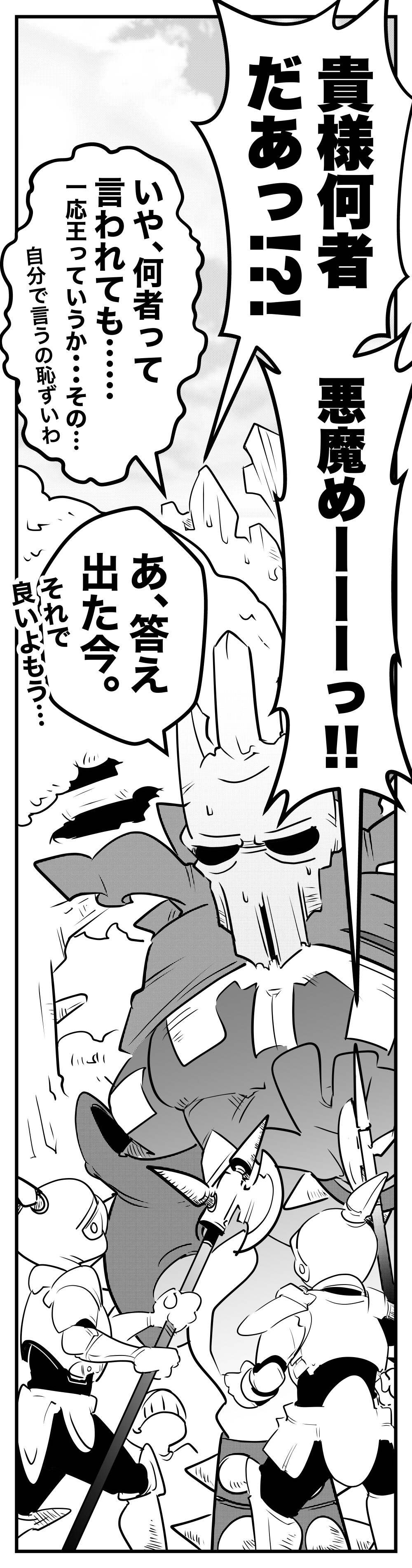 f:id:terashimaru117:20210428201017j:plain