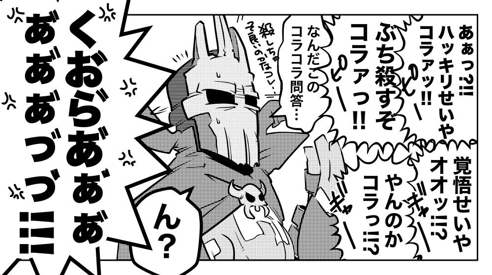 f:id:terashimaru117:20210428201023j:plain