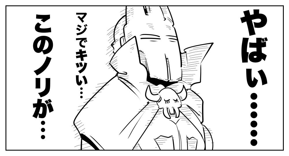 f:id:terashimaru117:20210428201142j:plain