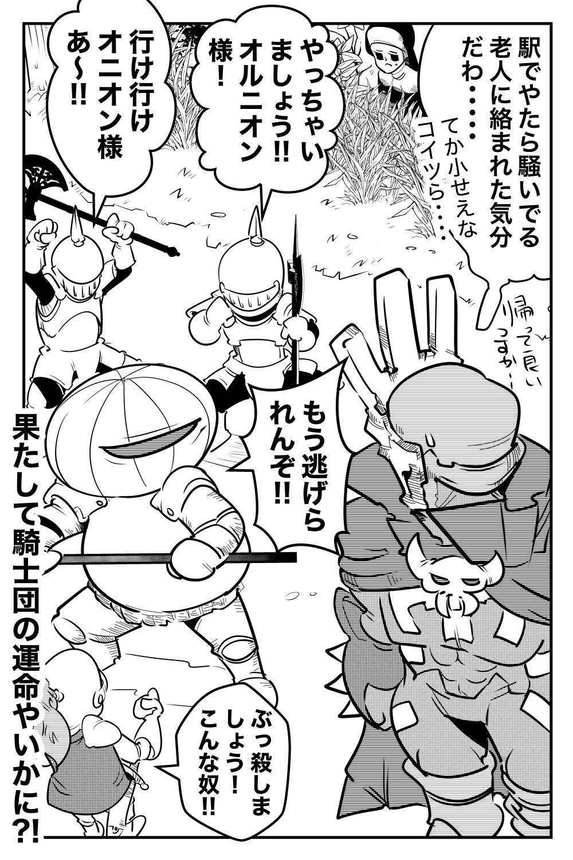 f:id:terashimaru117:20210428201146j:plain