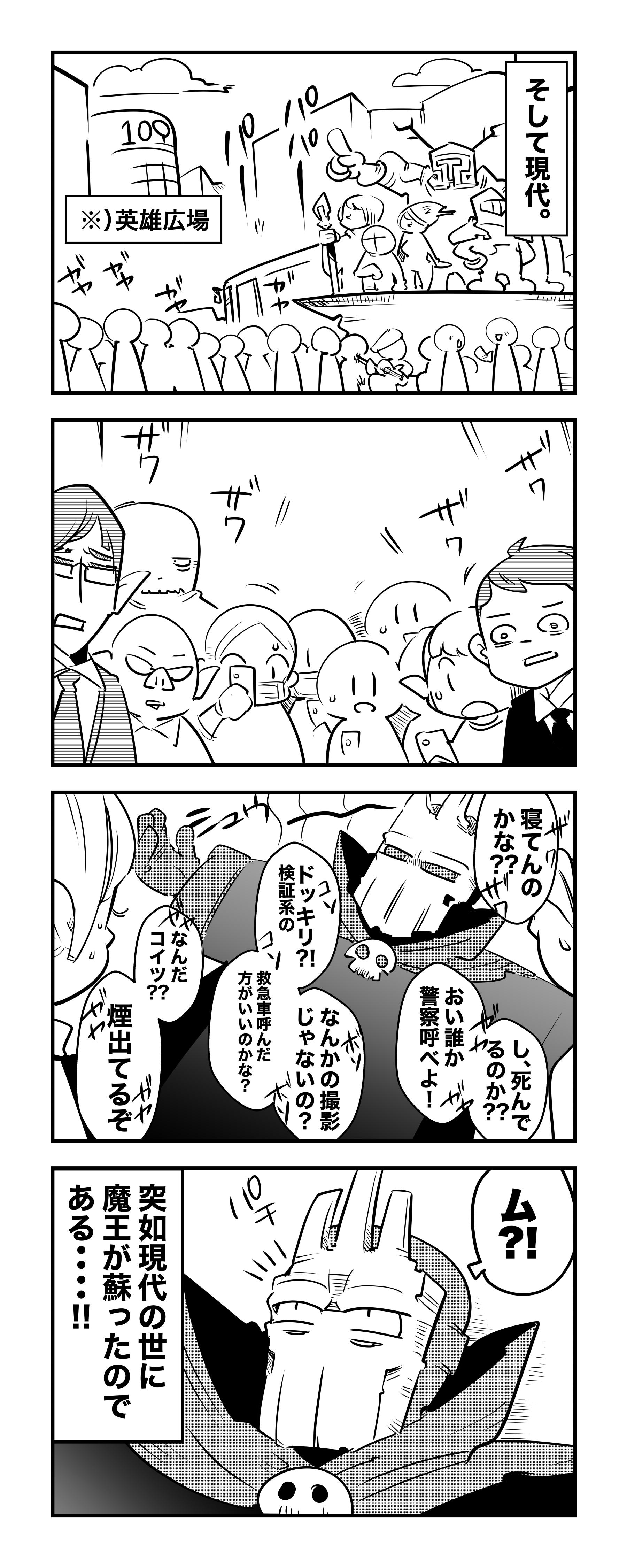 f:id:terashimaru117:20210505001609j:plain