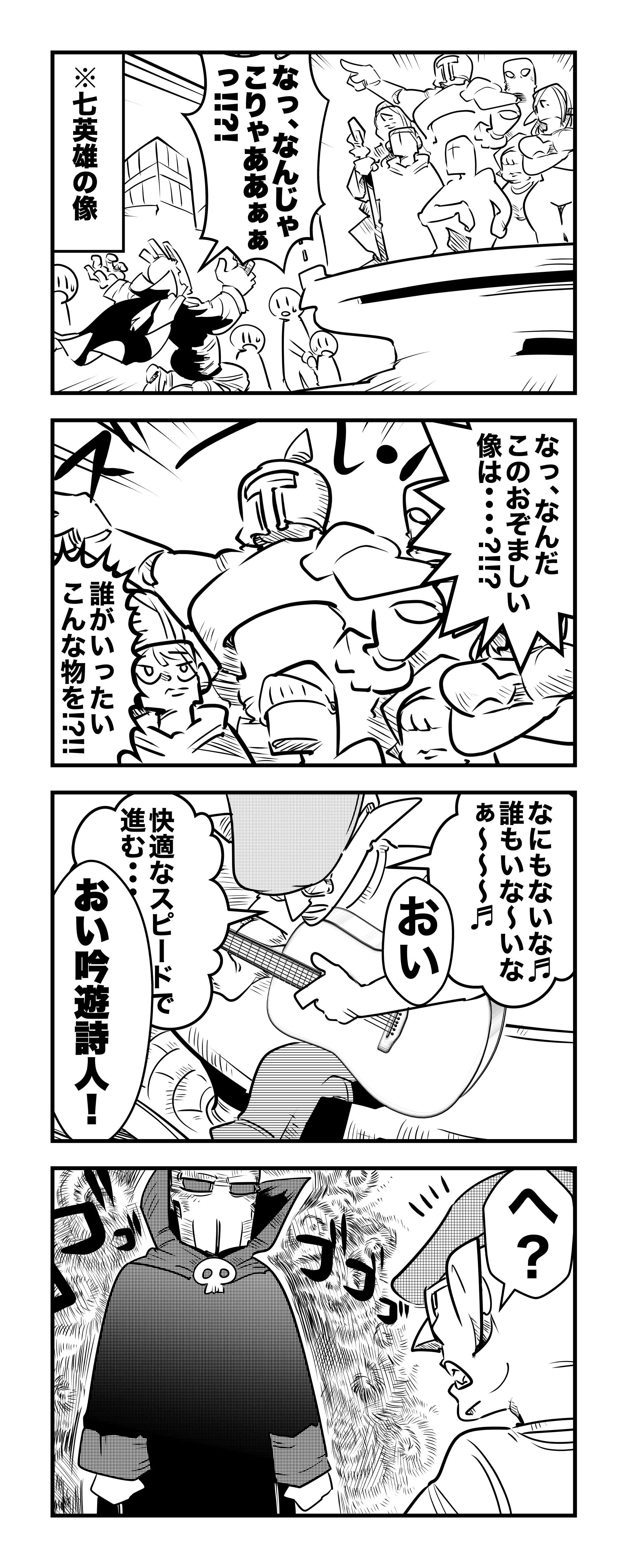 f:id:terashimaru117:20210505221938j:plain