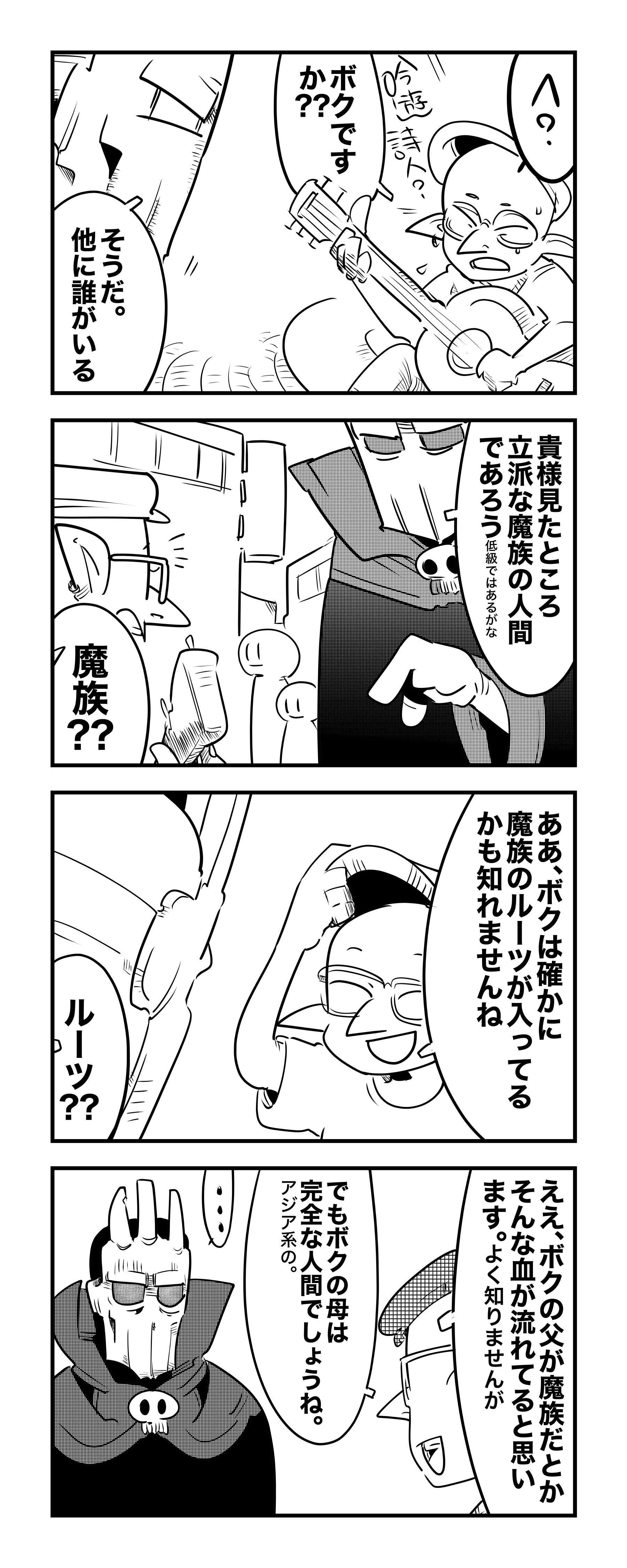 f:id:terashimaru117:20210508213855j:plain