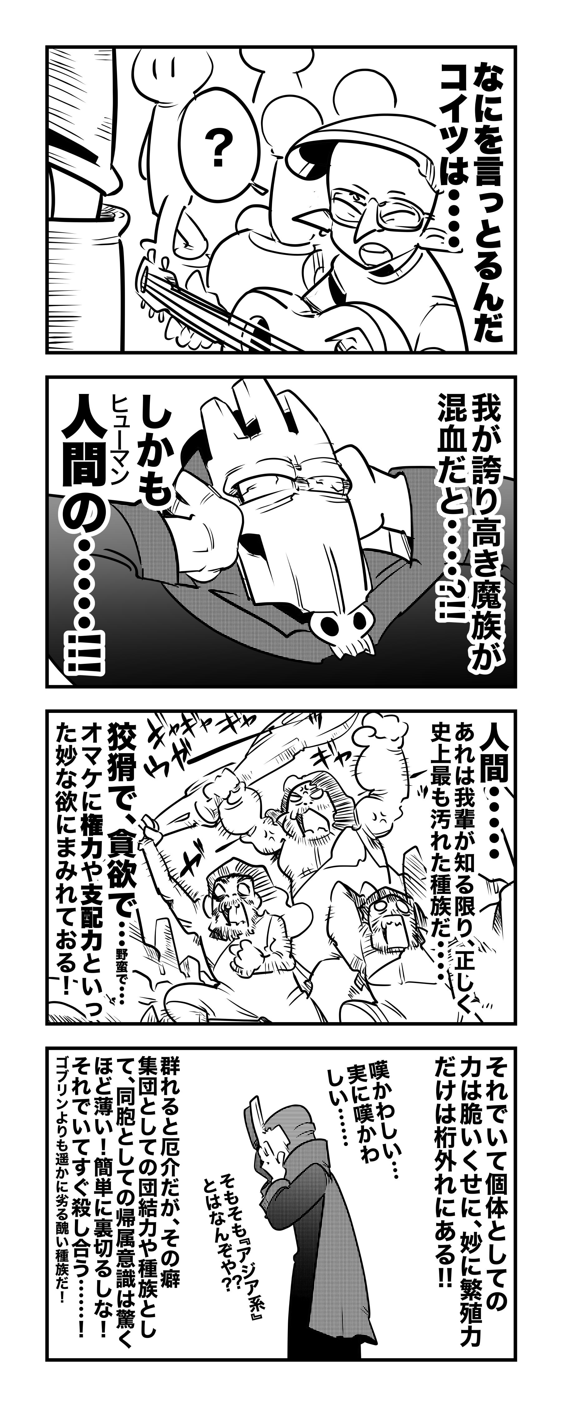 f:id:terashimaru117:20210508213909j:plain