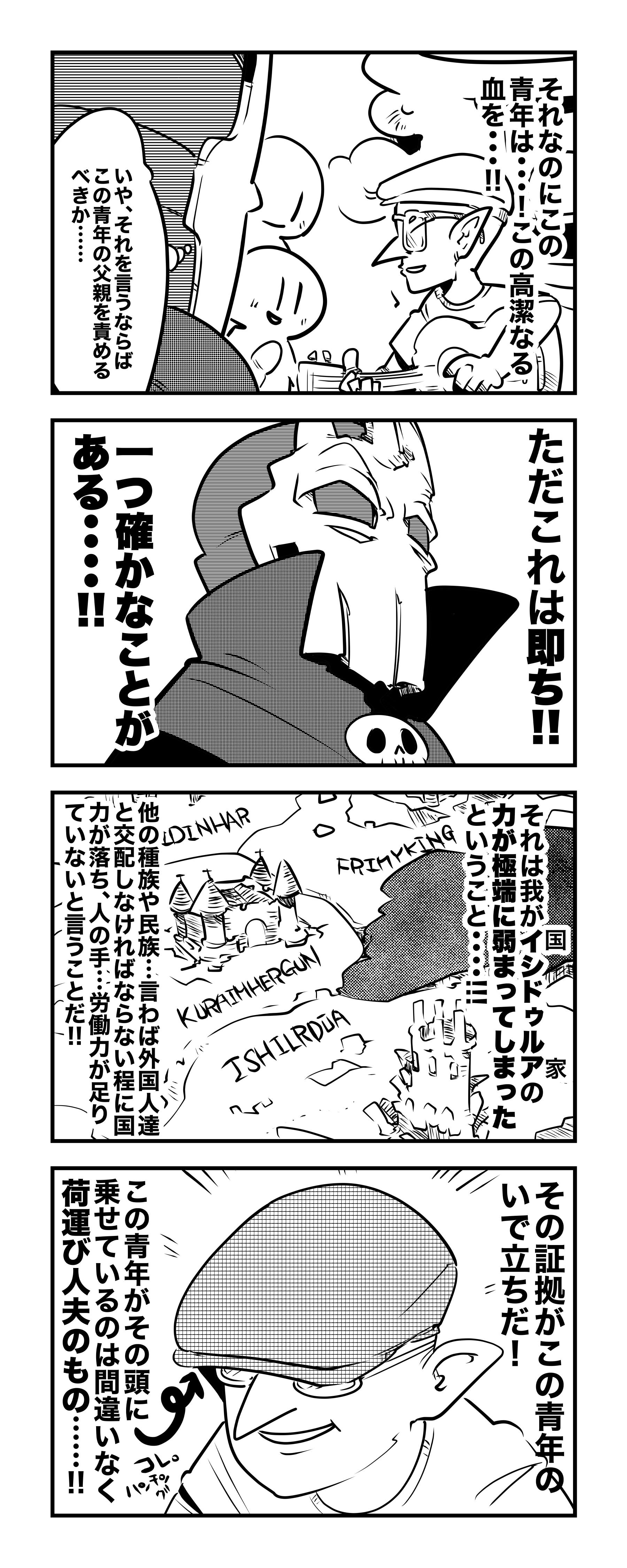 f:id:terashimaru117:20210508213946j:plain