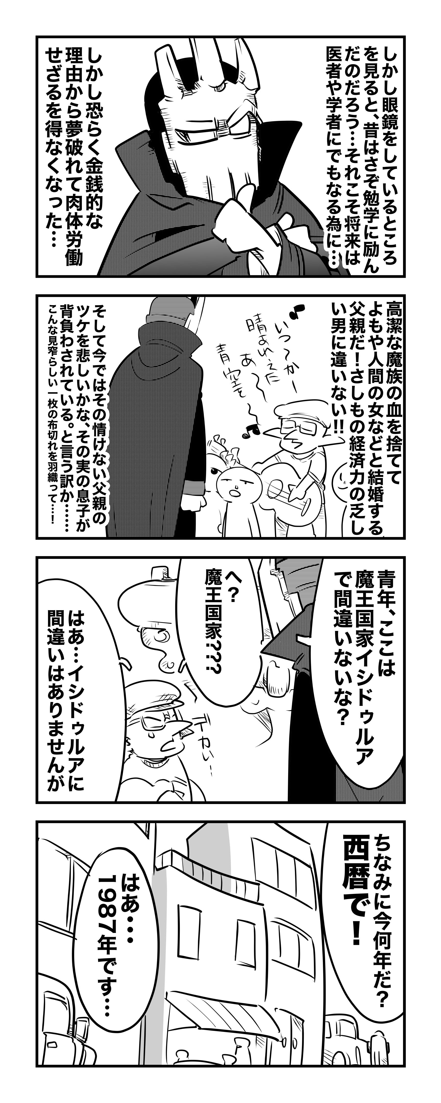 f:id:terashimaru117:20210508214013j:plain