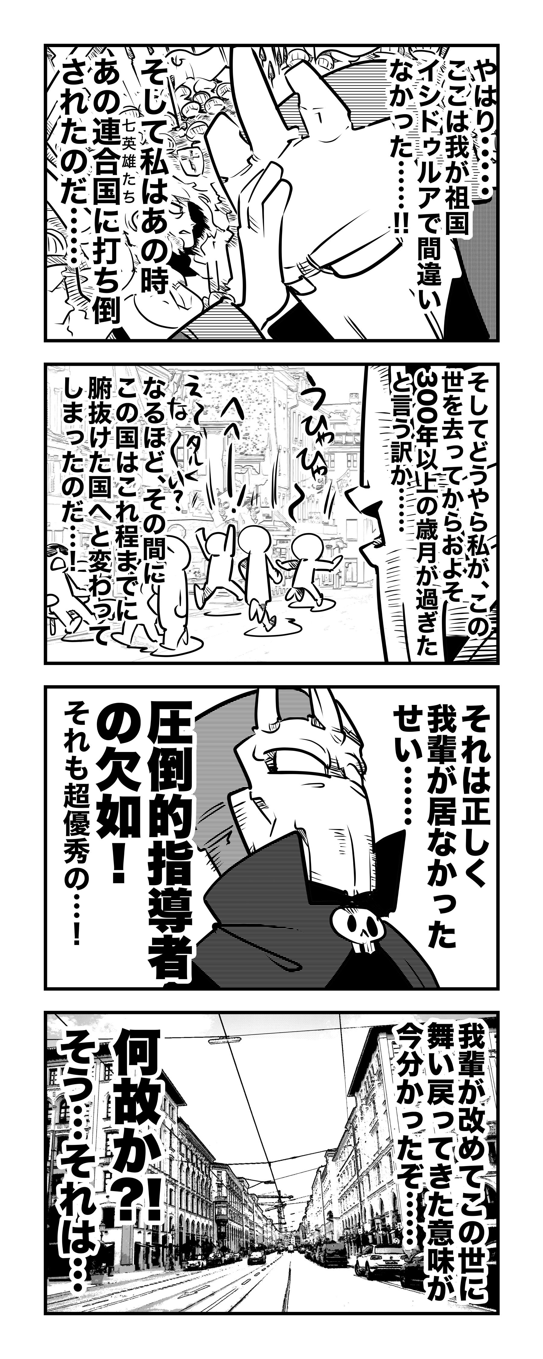 f:id:terashimaru117:20210508214033j:plain