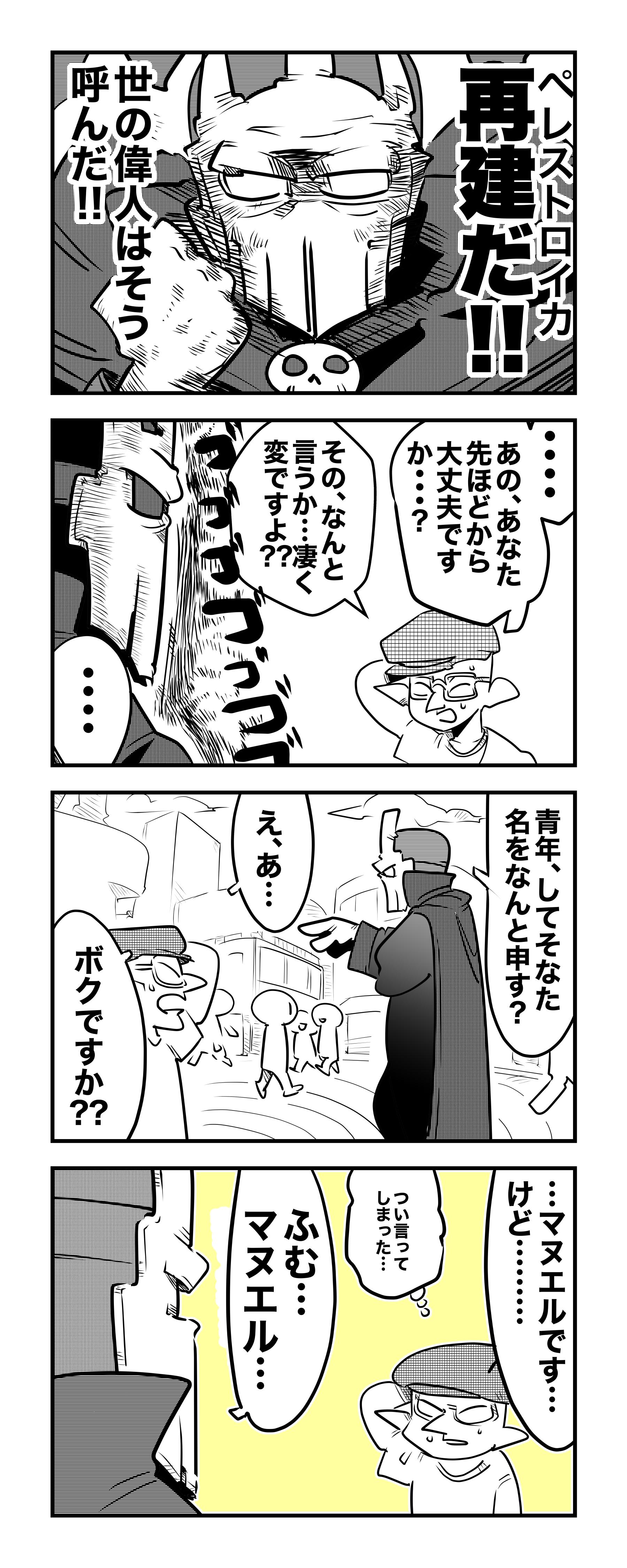 f:id:terashimaru117:20210508215227j:plain