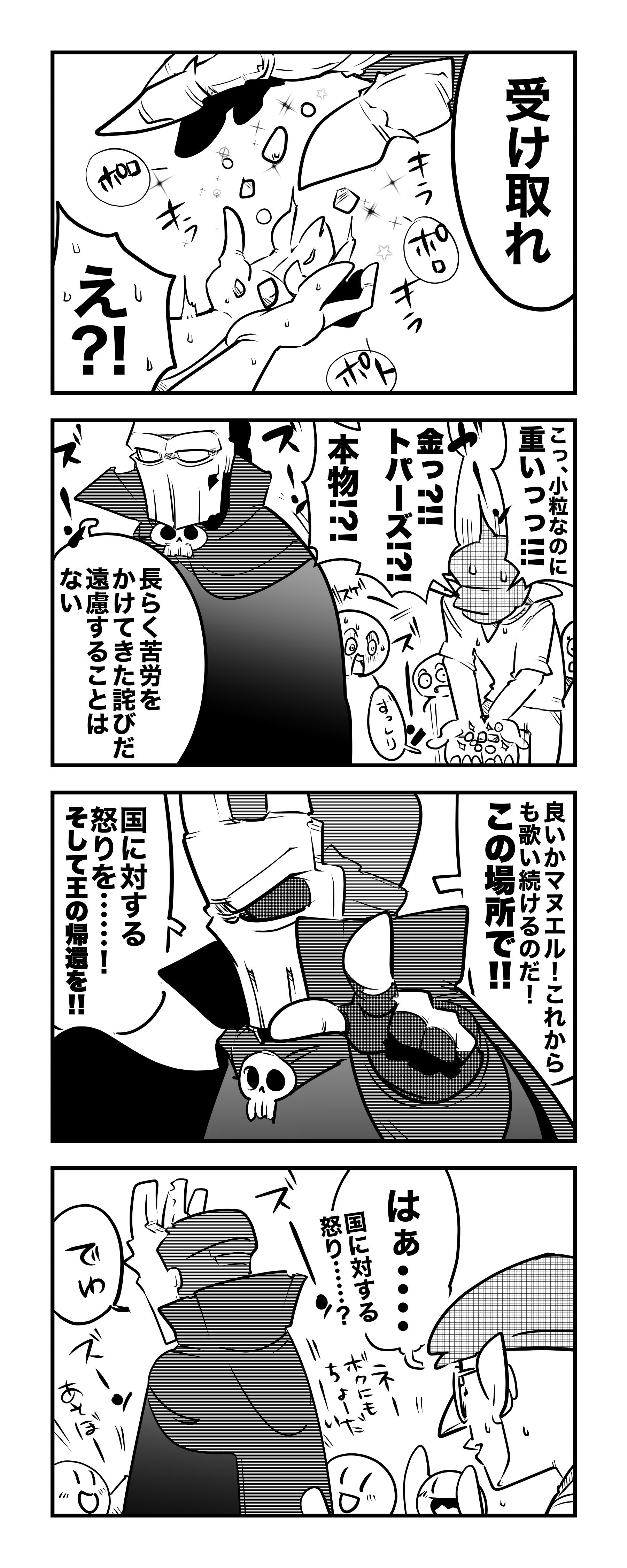 f:id:terashimaru117:20210508215238j:plain